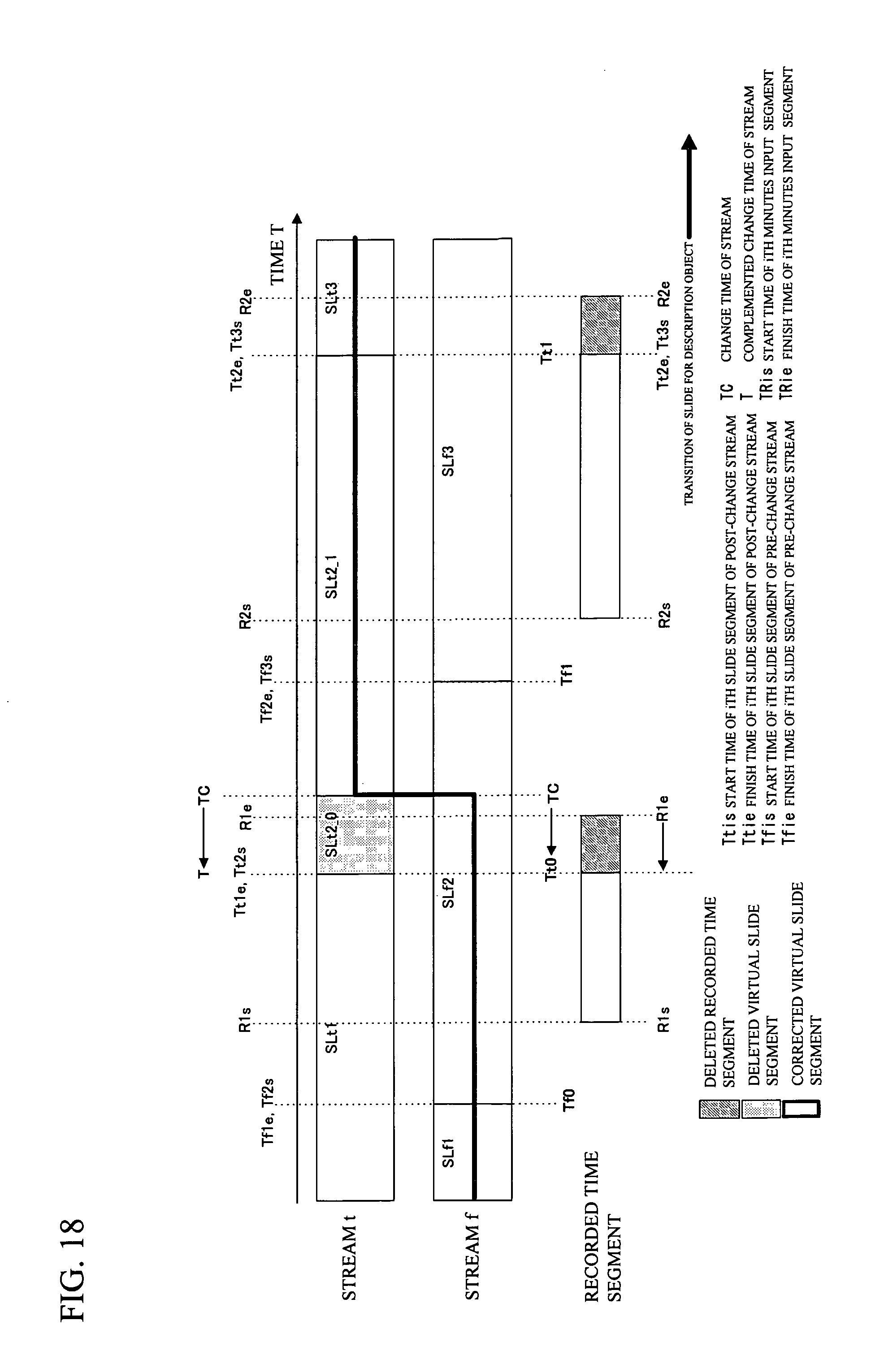 电路 电路图 电子 工程图 平面图 原理图 1943_3062 竖版 竖屏