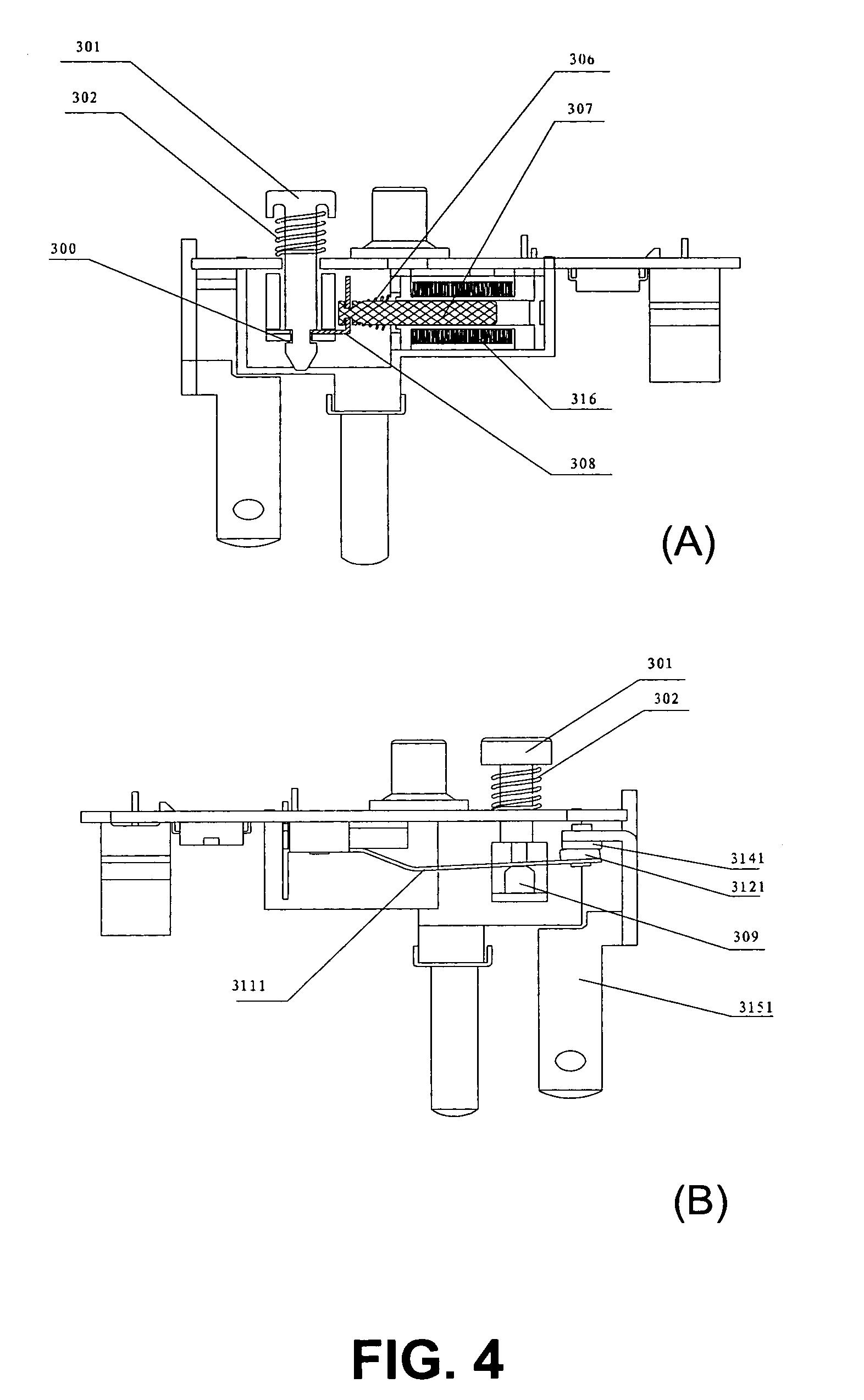 patent us7889464
