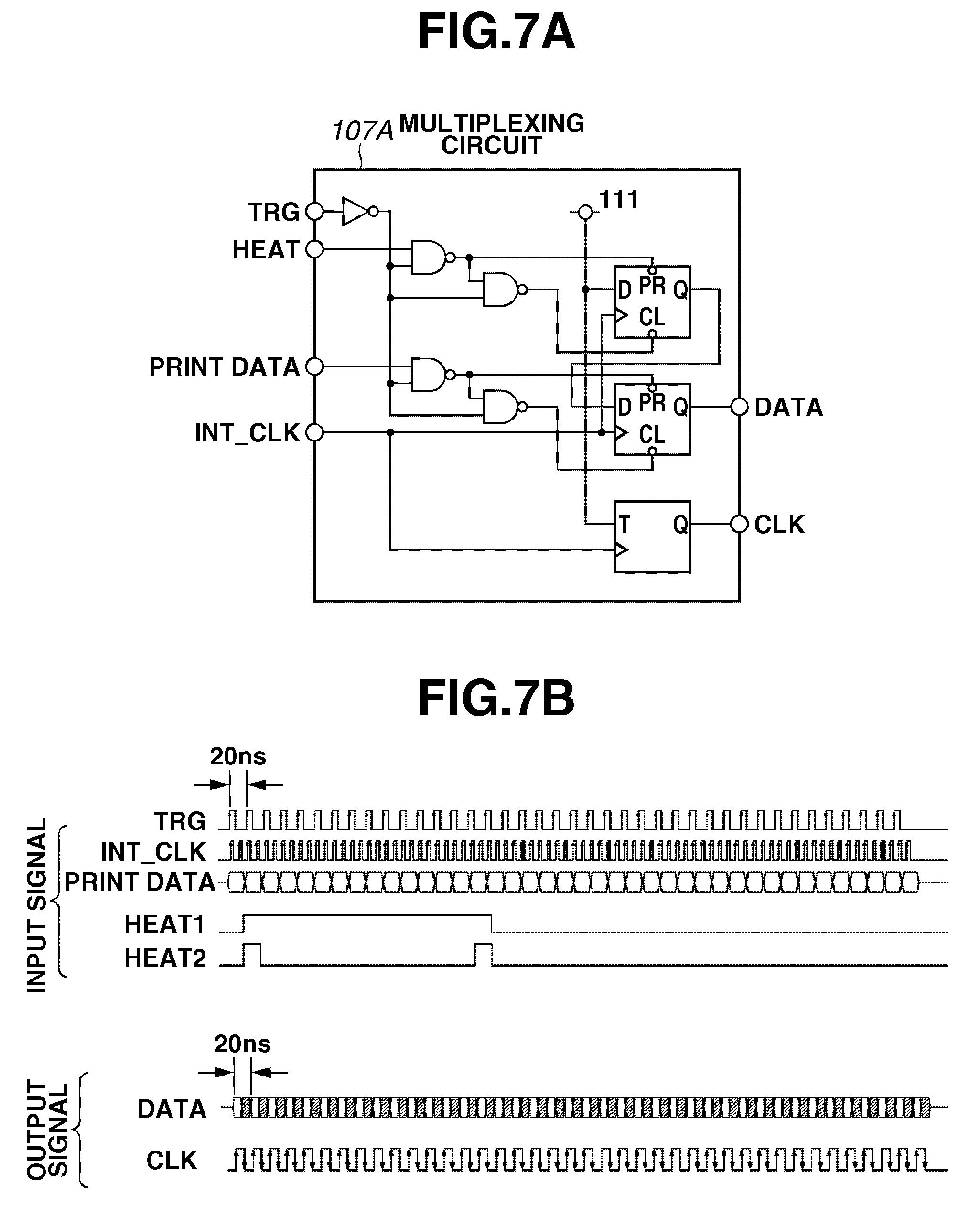 电路 电路图 电子 原理图 2051_2522