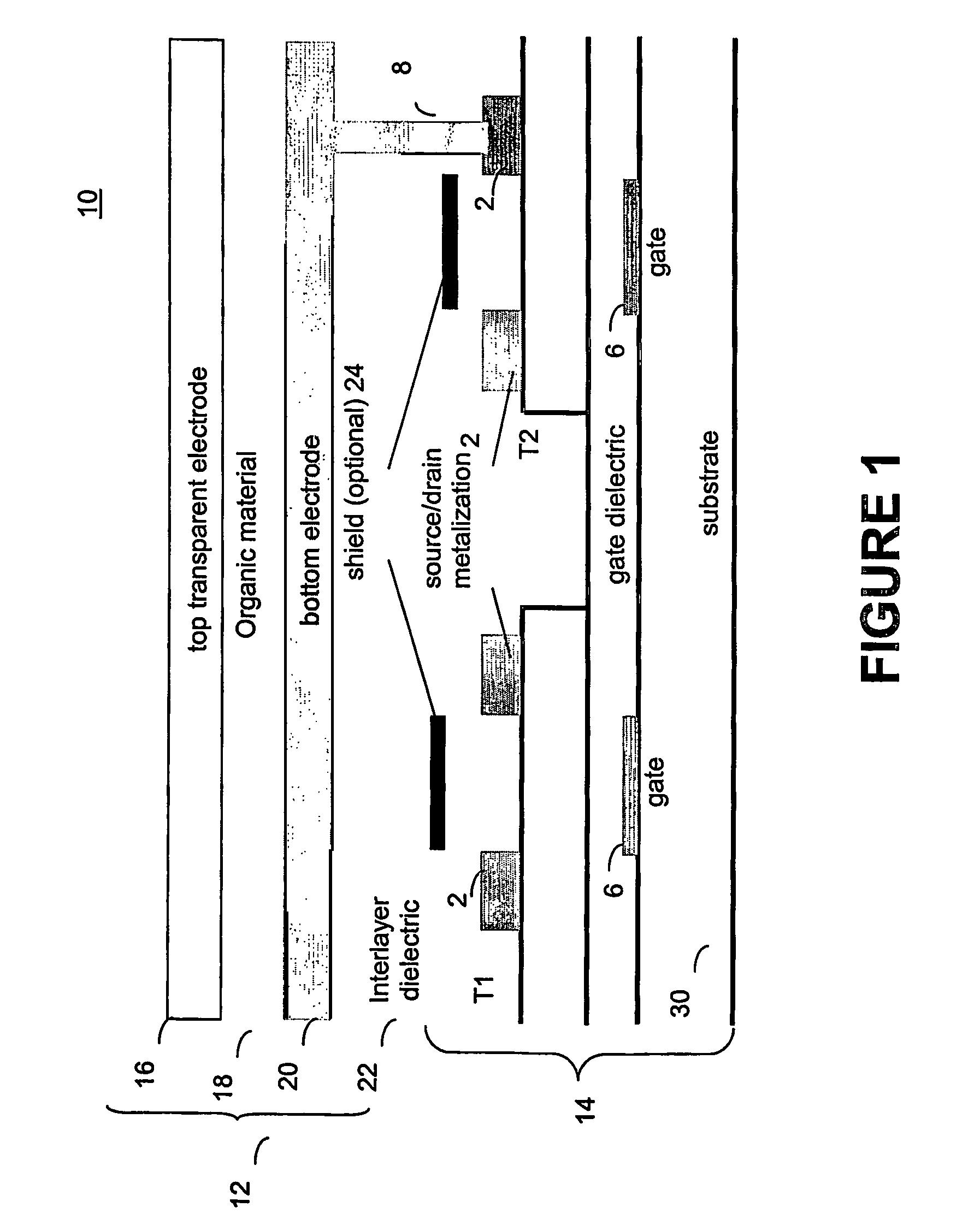 电路 电路图 电子 工程图 平面图 原理图 1794_2243 竖版 竖屏