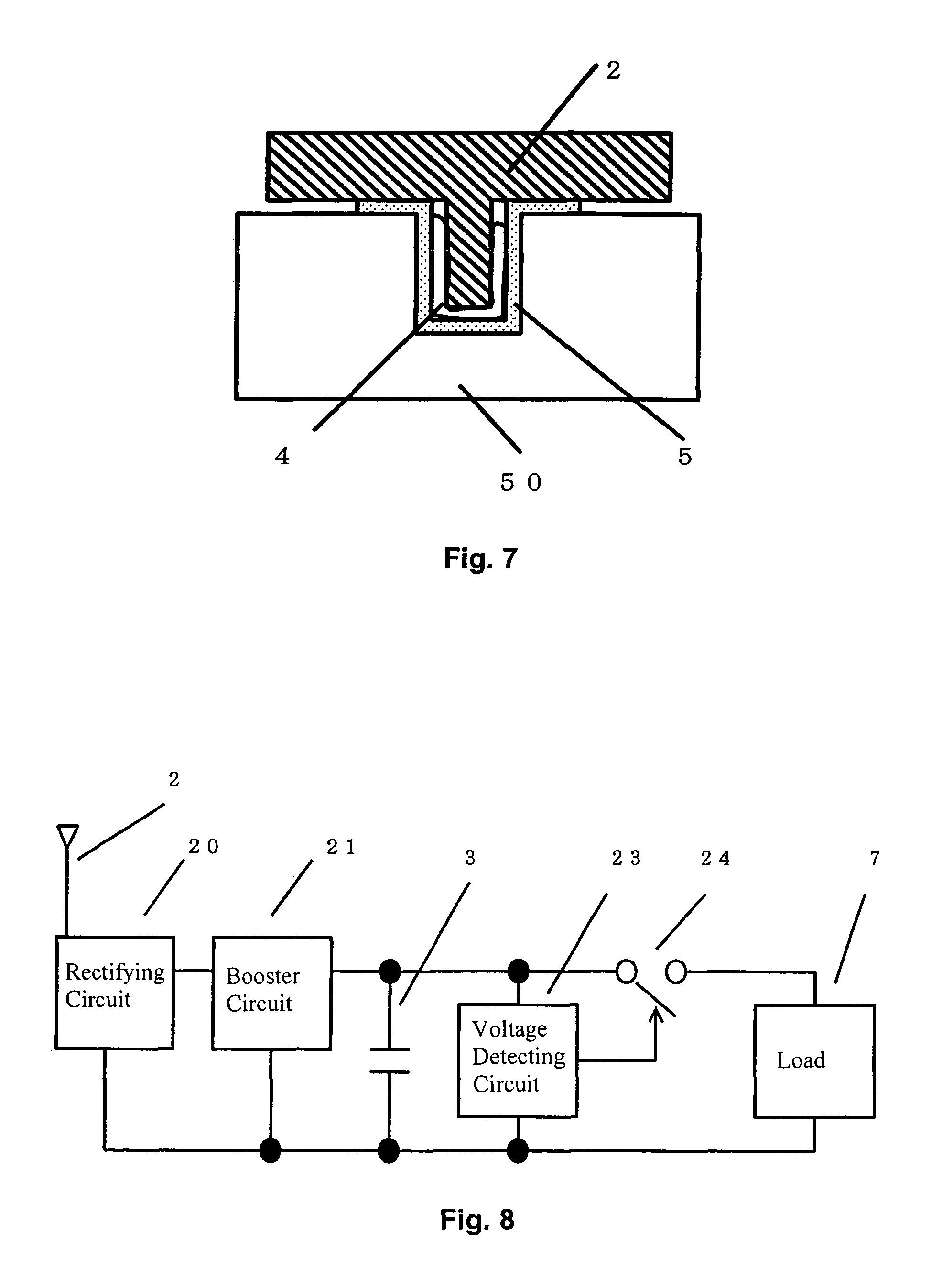patent us7956593