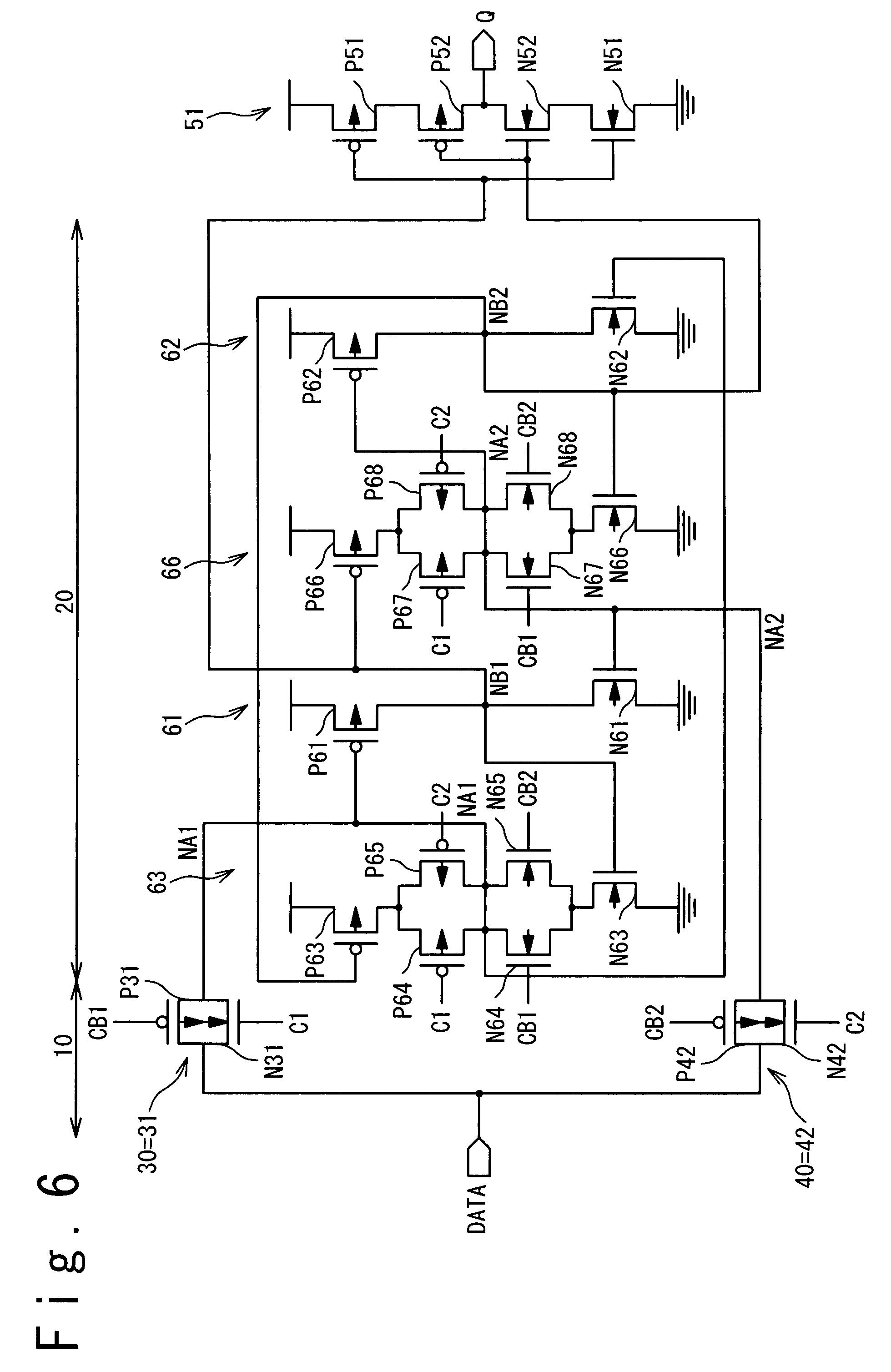 电路 电路图 电子 原理图 1959_3016 竖版 竖屏