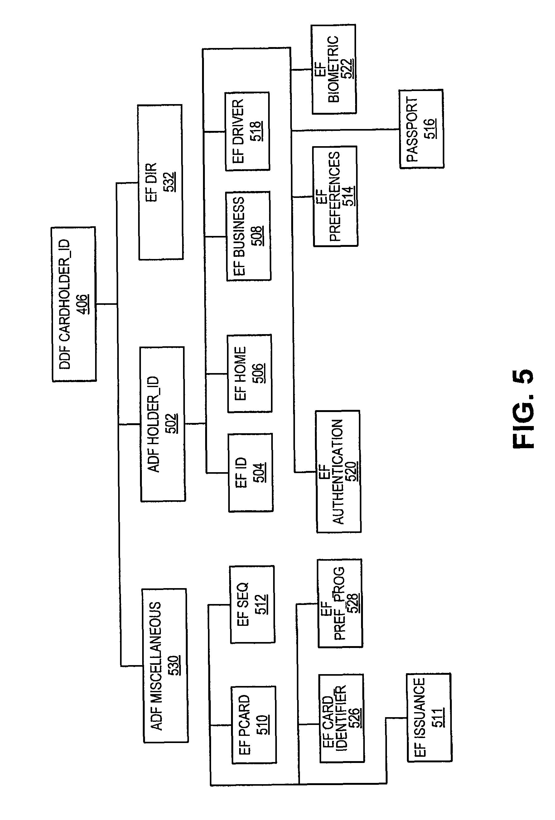 电路 电路图 电子 户型 户型图 平面图 原理图 1780_2631 竖版 竖屏