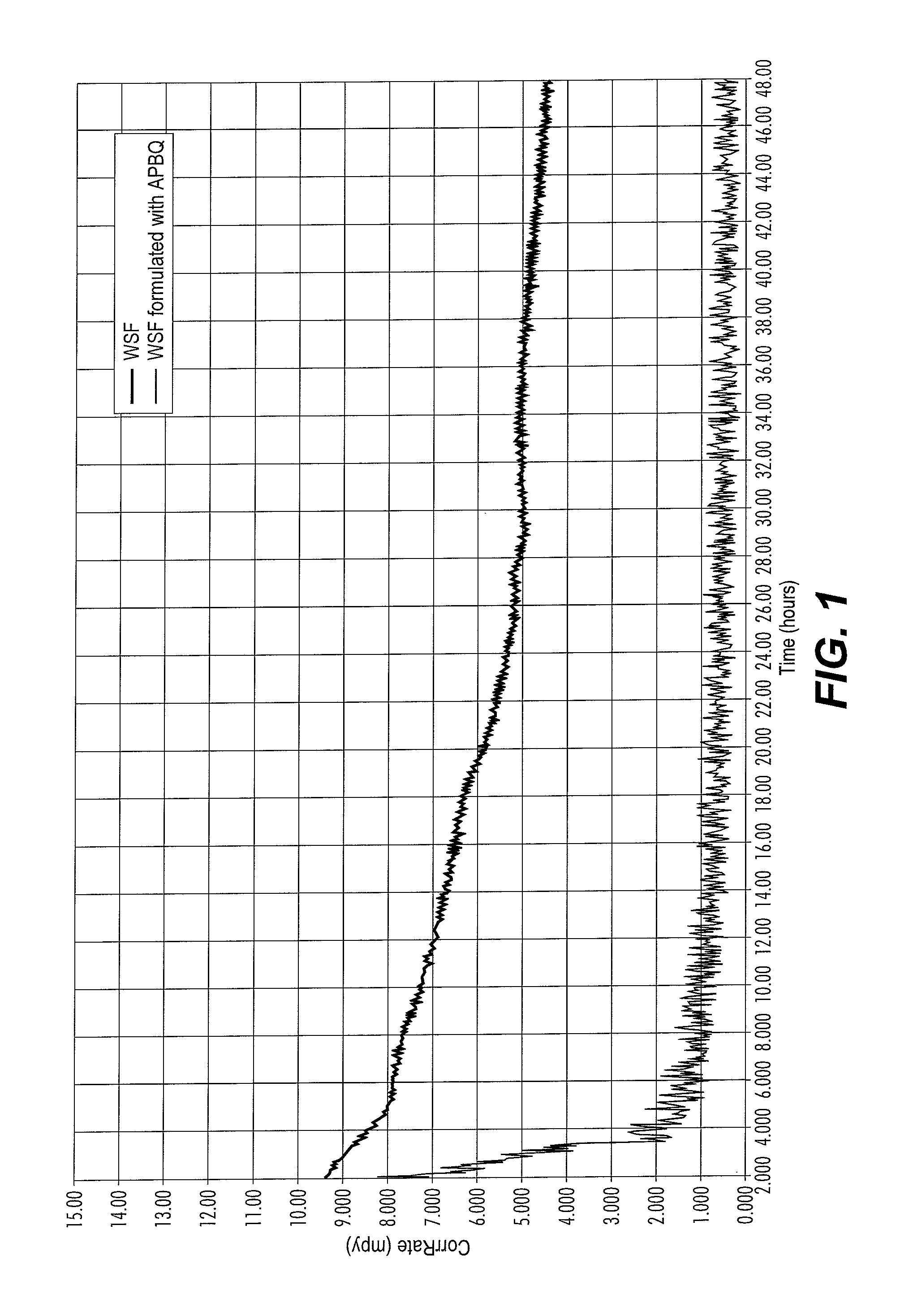 mono quaternary aminosteroid