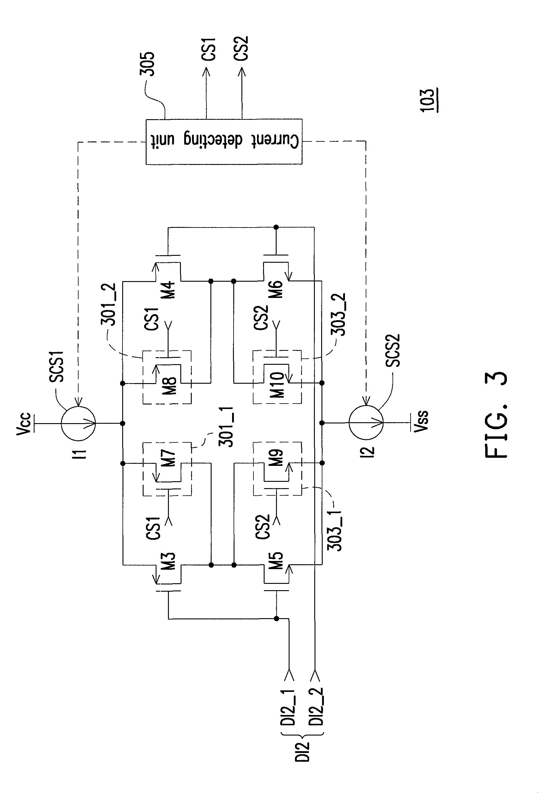 电路 电路图 电子 原理图 1794_2635 竖版 竖屏