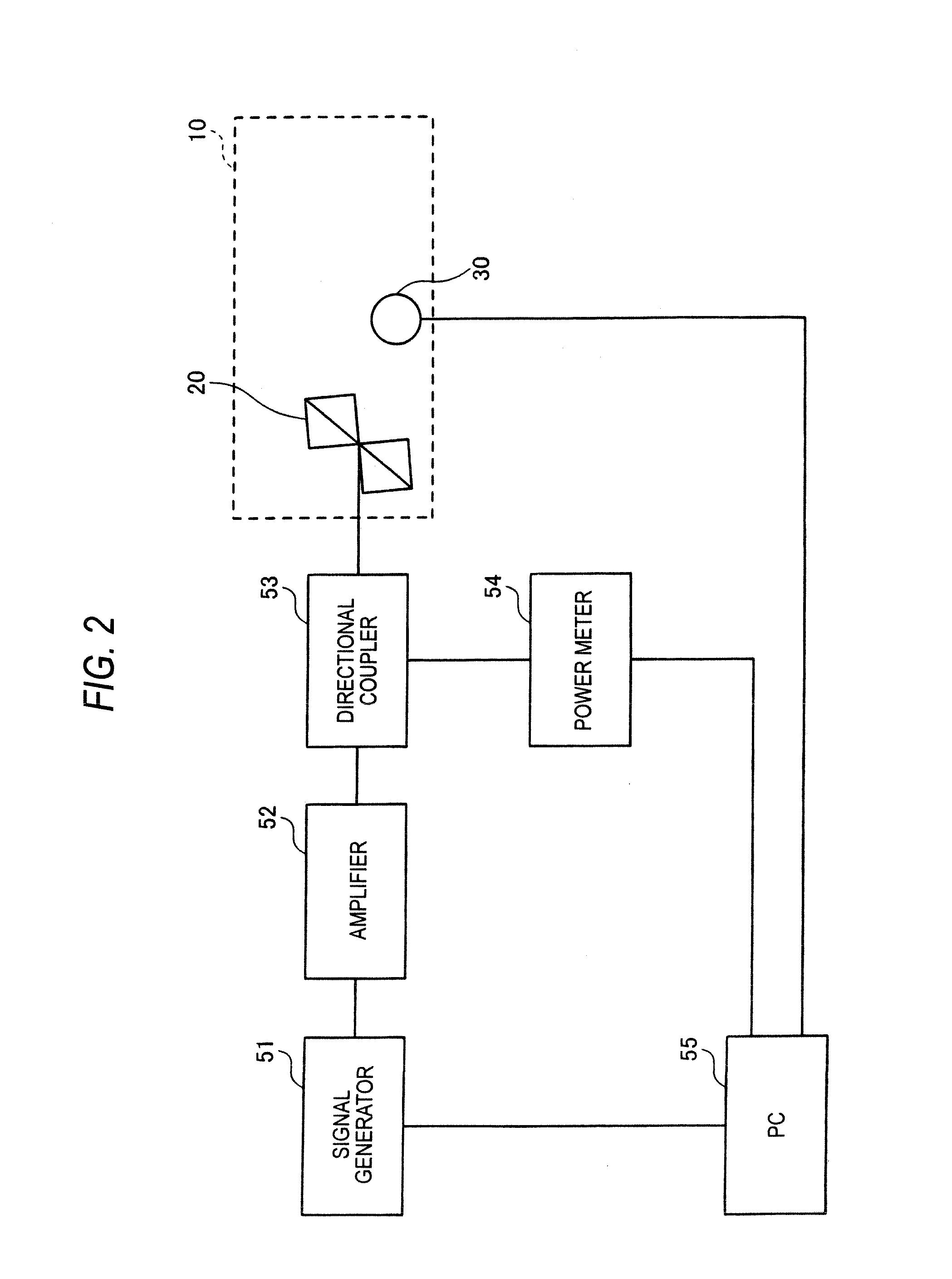 patent us8063812