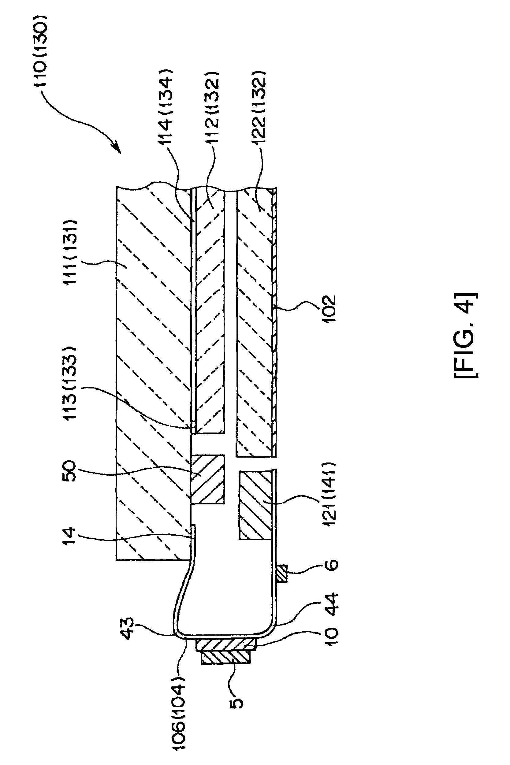 patent us8144473