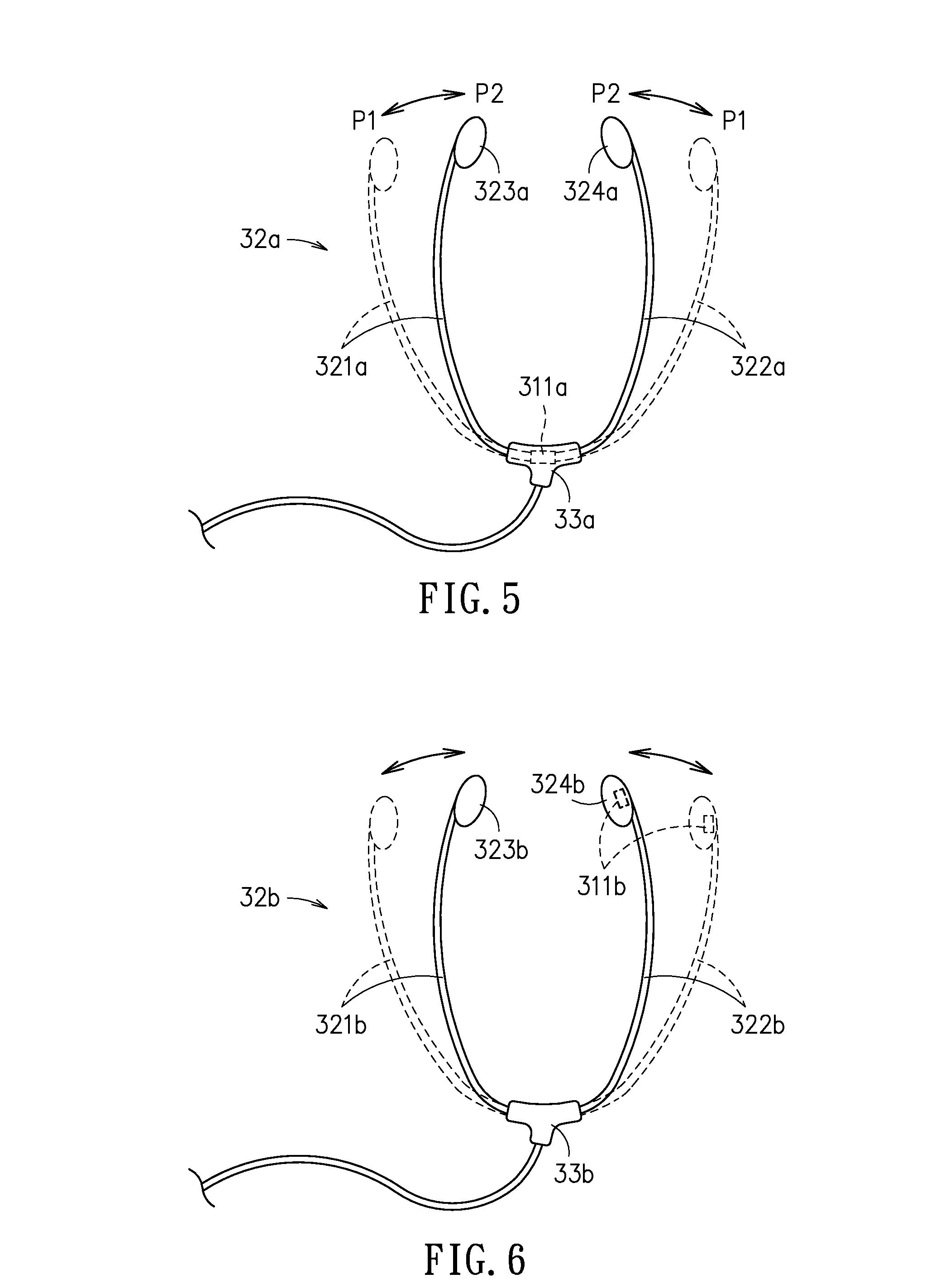 patent us8144887