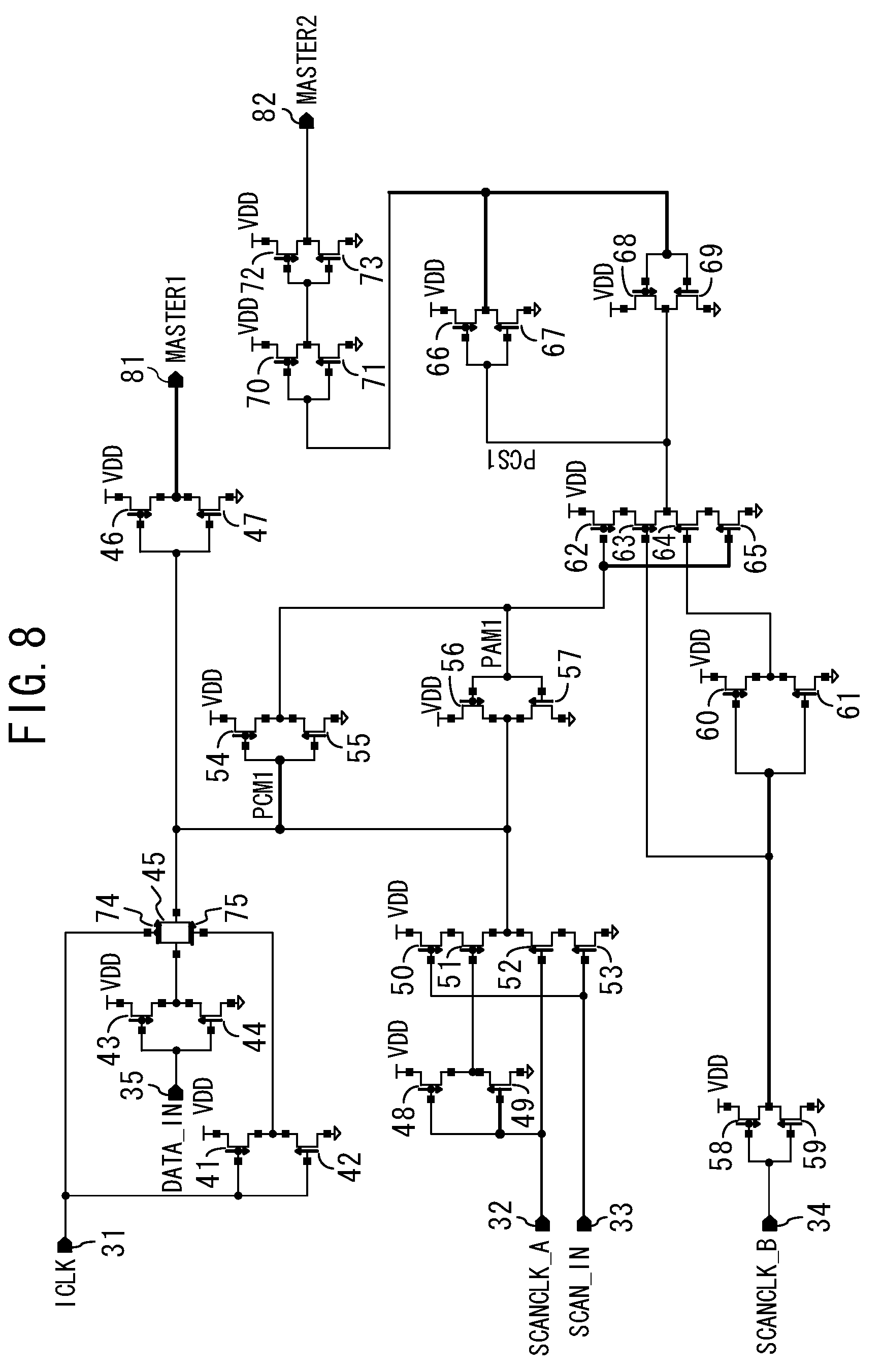 latching circuit diagram  latching  free engine image for