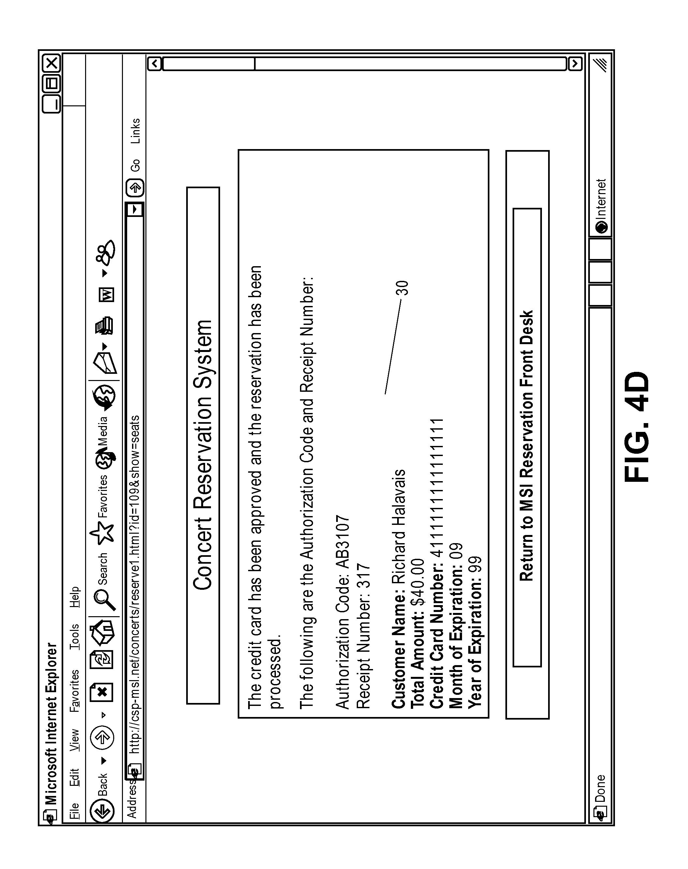 电路 电路图 电子 原理图 2110_2664 竖版 竖屏