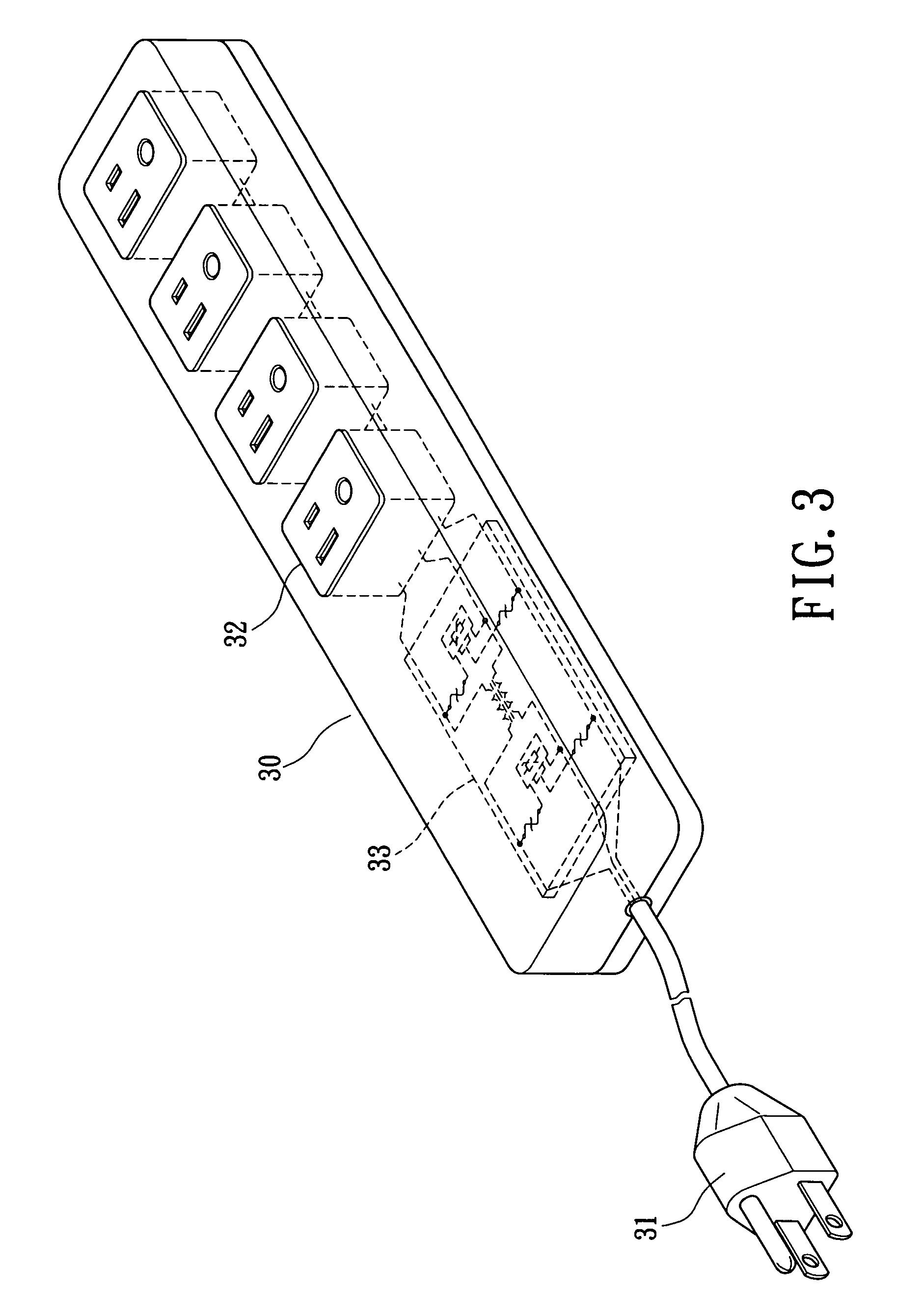 patent us8233259