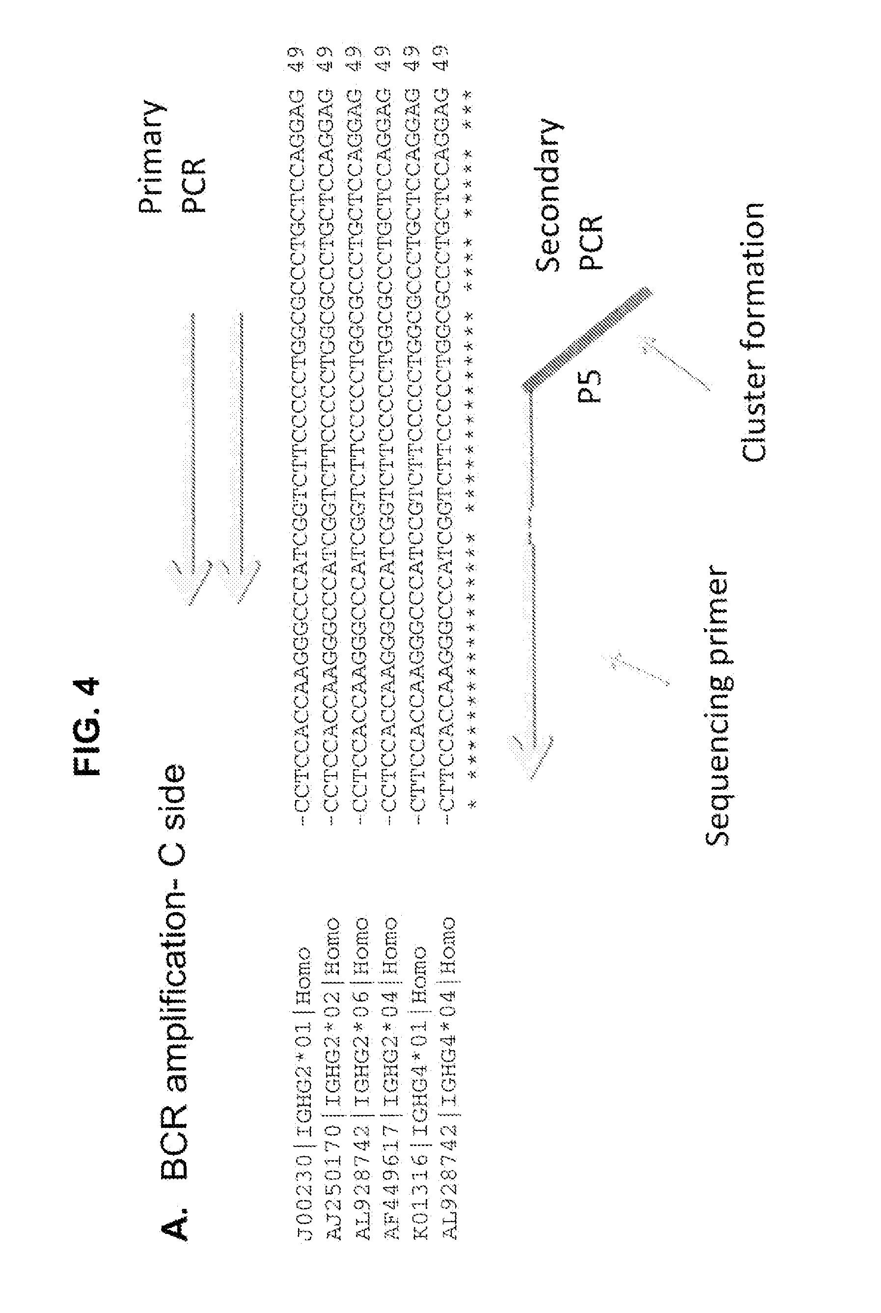 电路 电路图 电子 原理图 1794_2673 竖版 竖屏