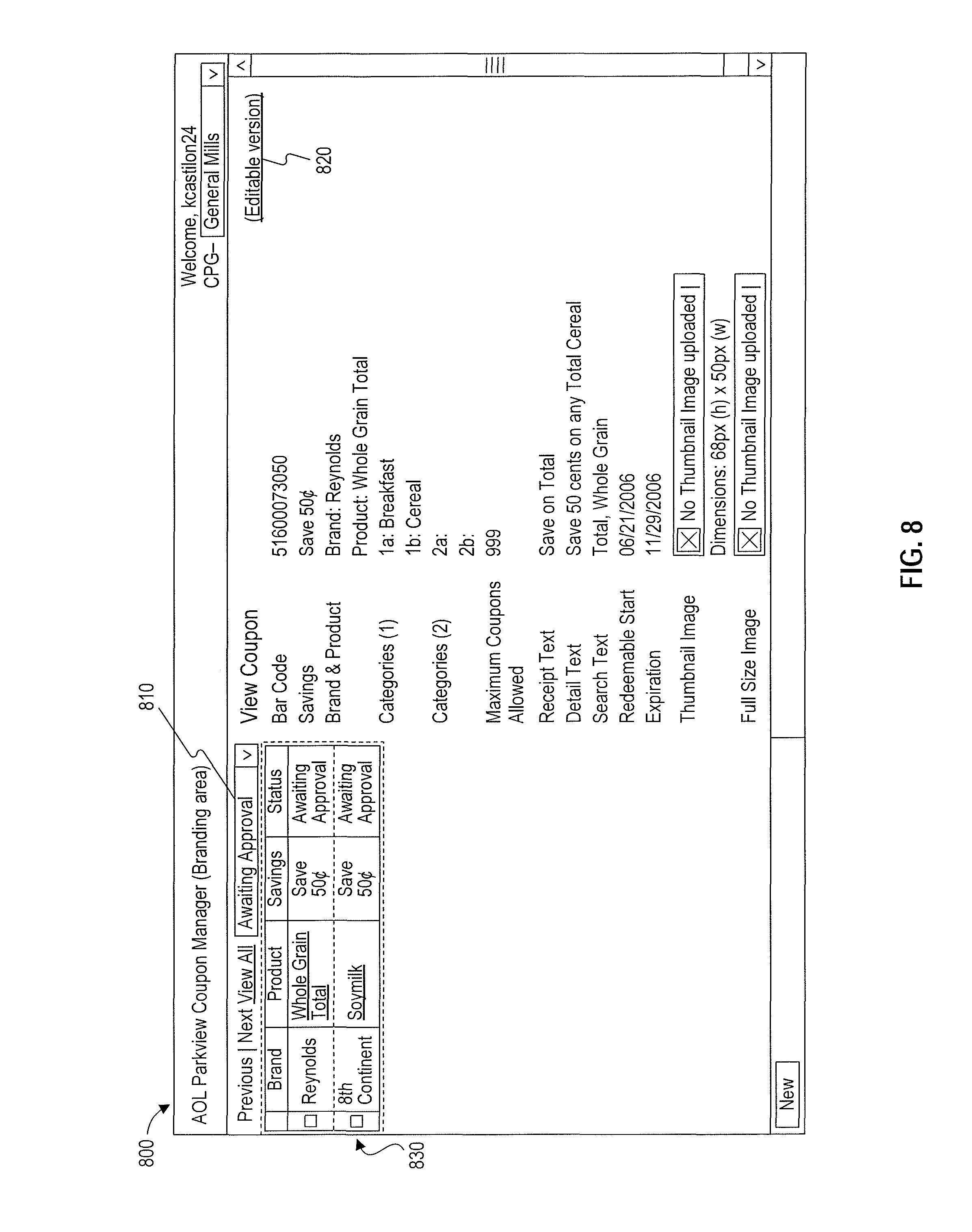 电路 电路图 电子 原理图 2393_3032 竖版 竖屏