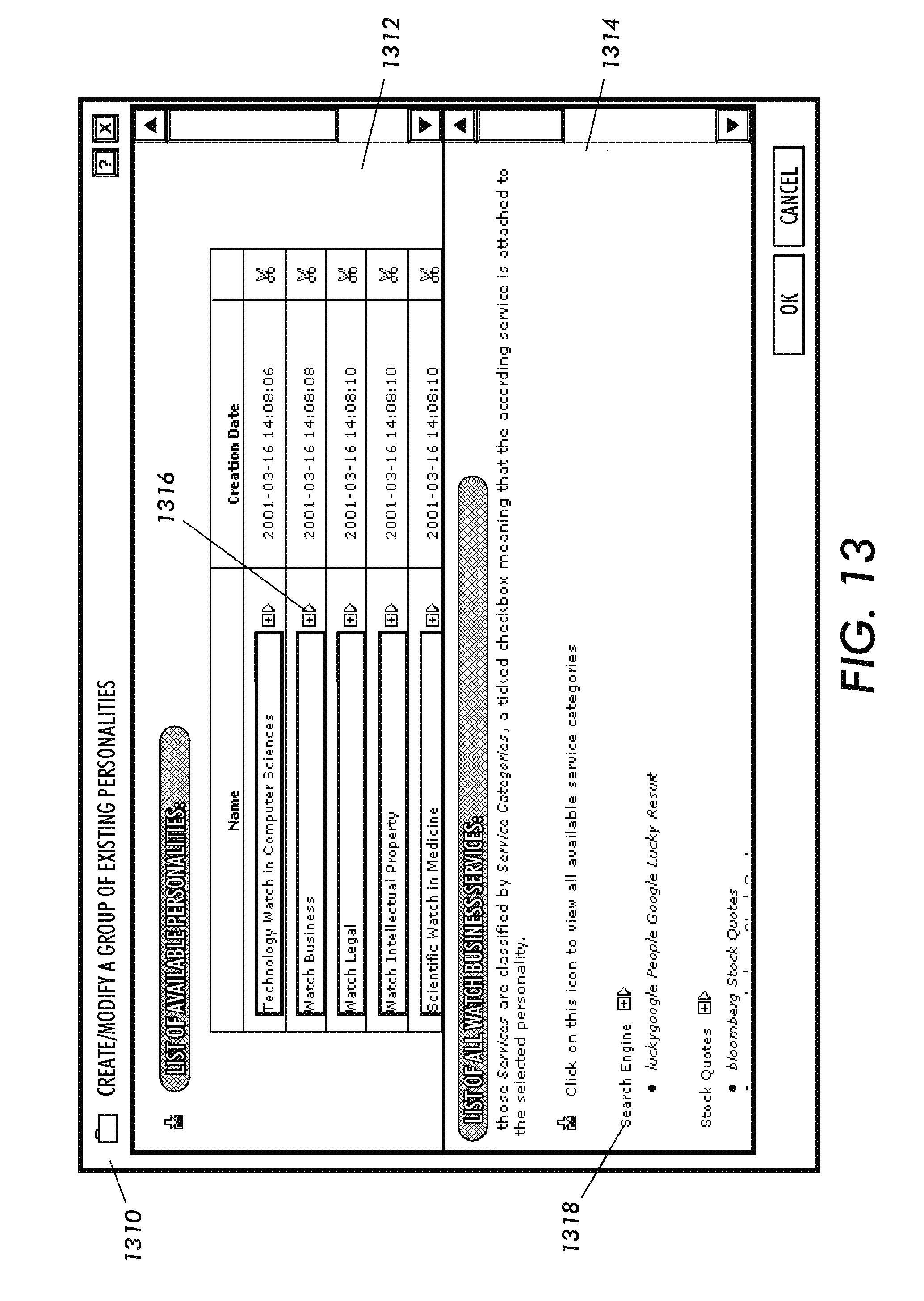 电路 电路图 电子 户型 户型图 平面图 原理图 2068_2913 竖版 竖屏