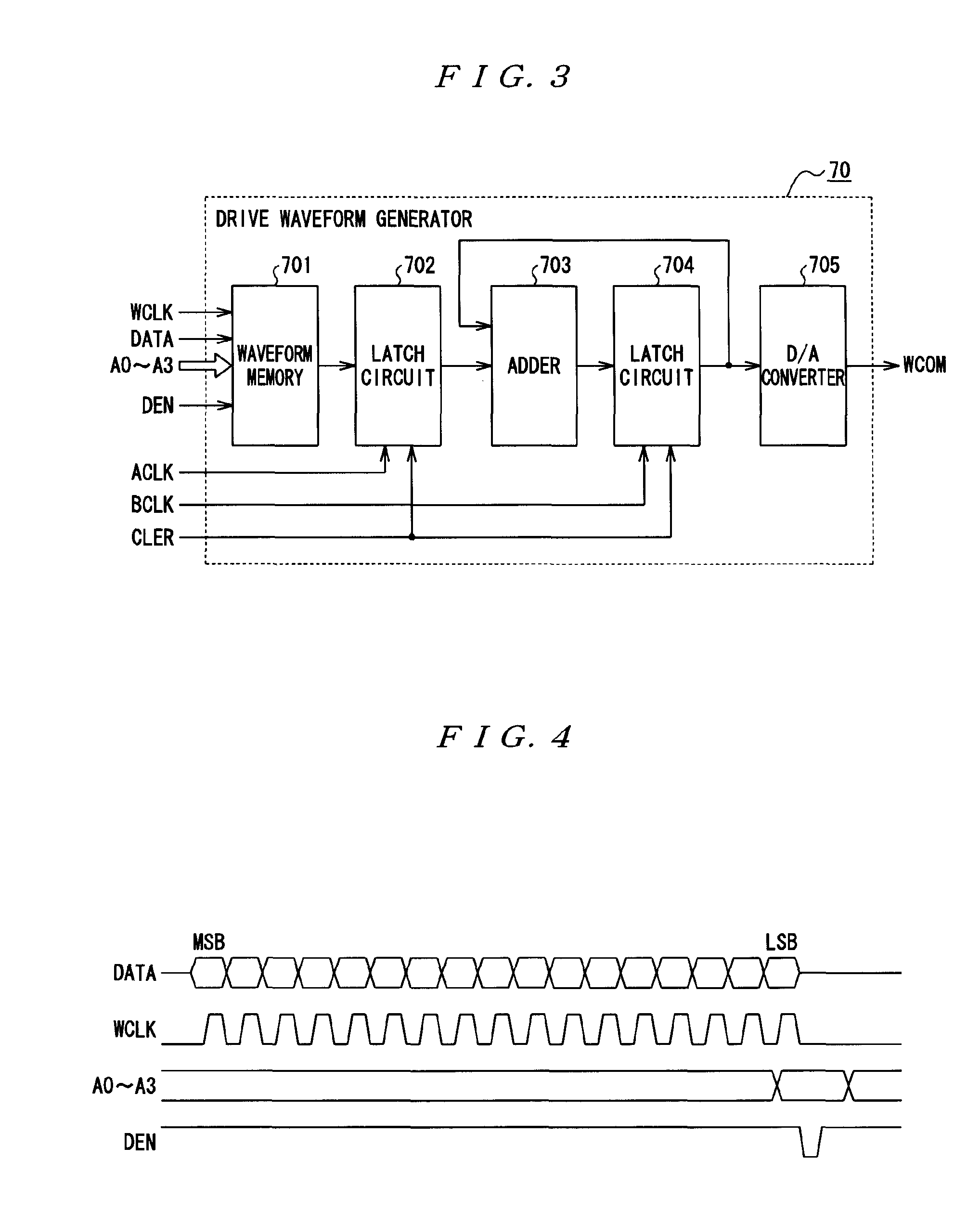 patent us8240798 head drive apparatus of inkjet printer and