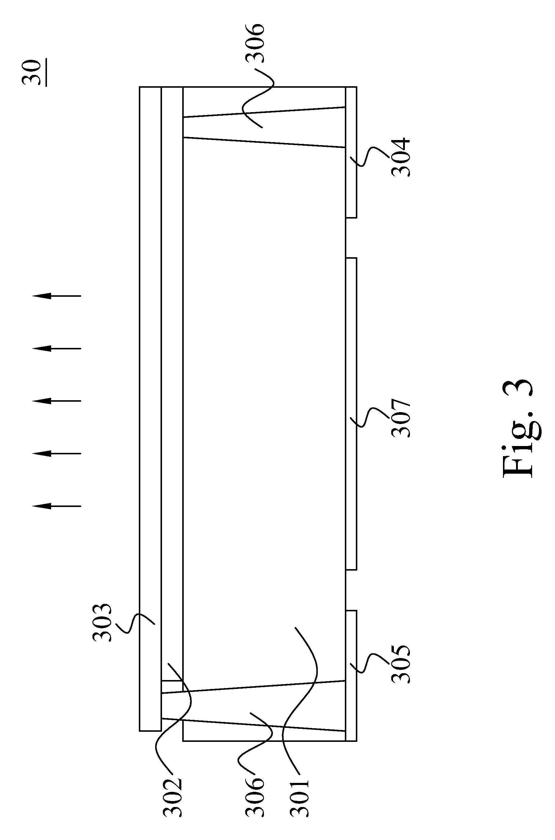 电路 电路图 电子 户型 户型图 平面图 原理图 1867_2825 竖版 竖屏