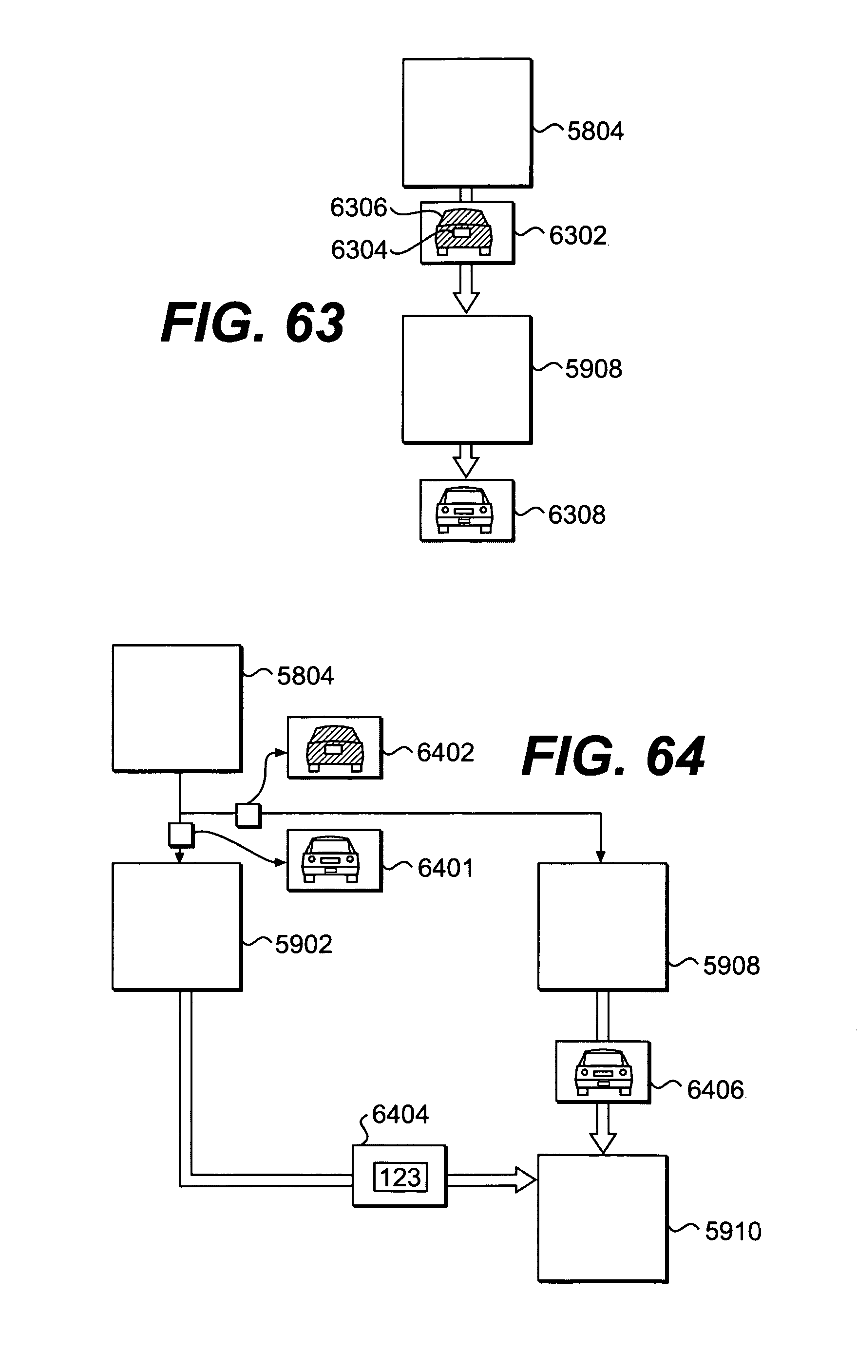vehicle image capture system