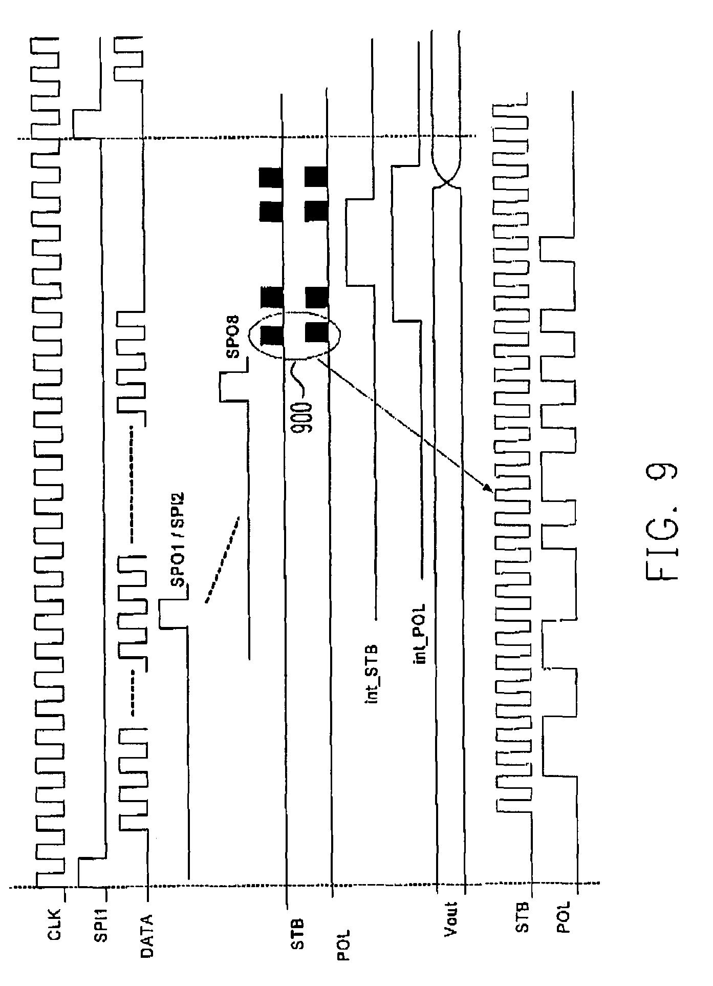 1393集成电路原理图