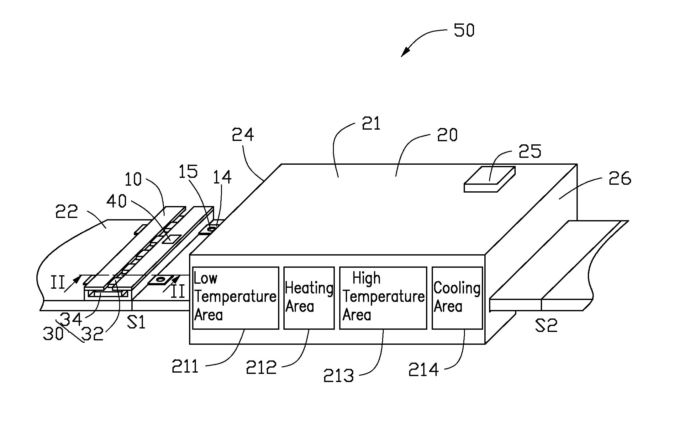 patent us8424744