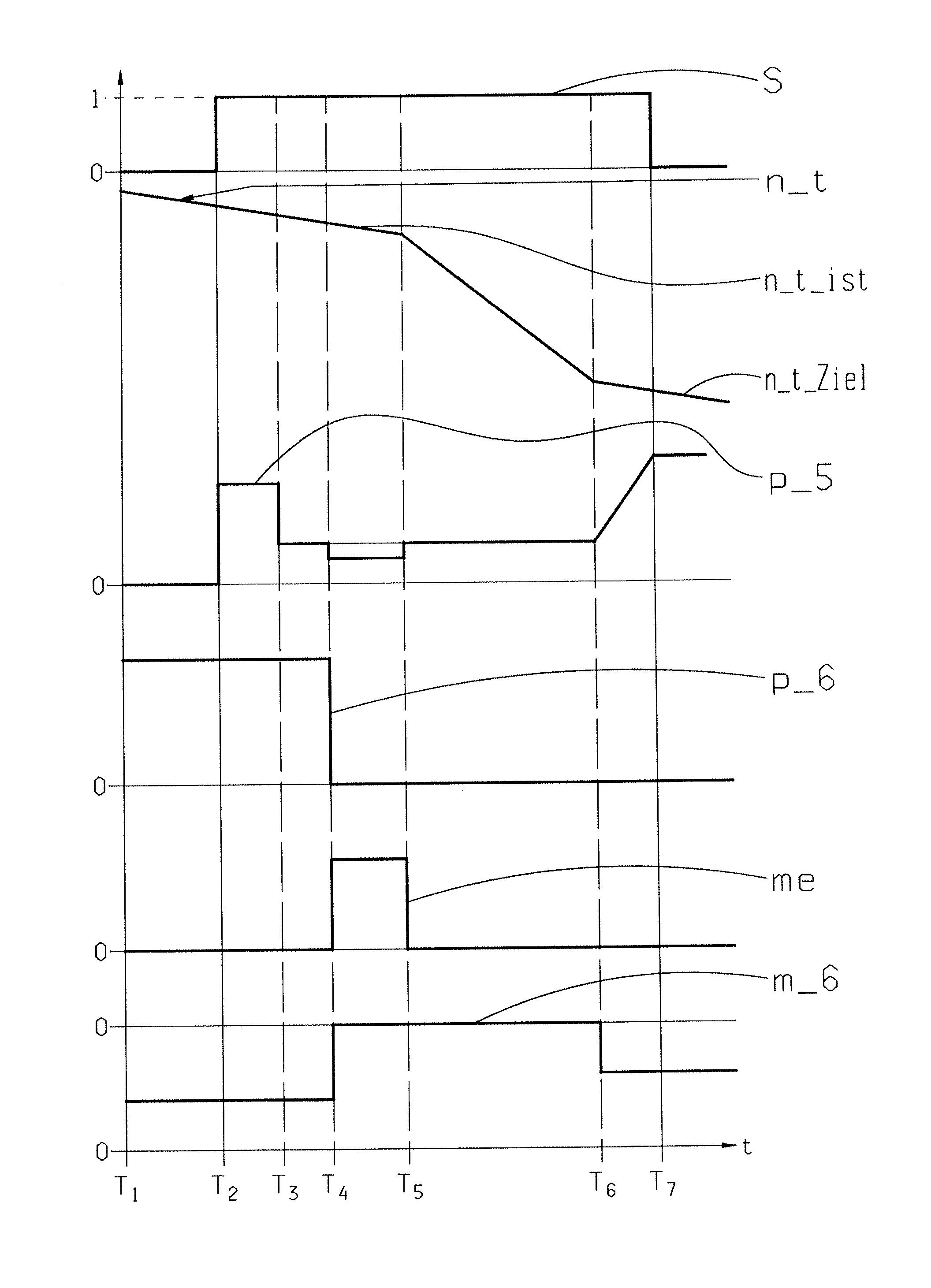 电路 电路图 电子 原理图 2112_2922 竖版 竖屏