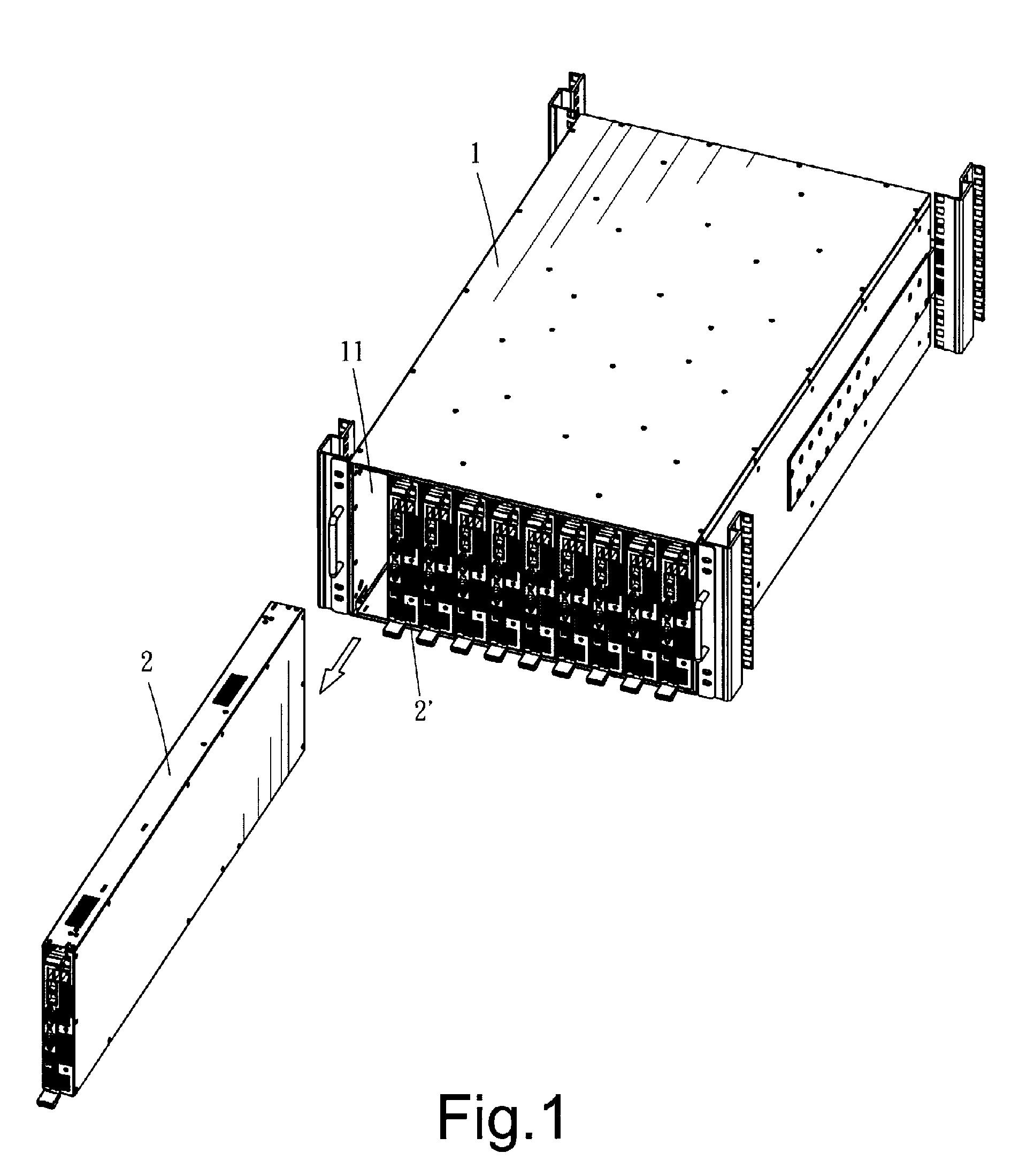 patent us8493734