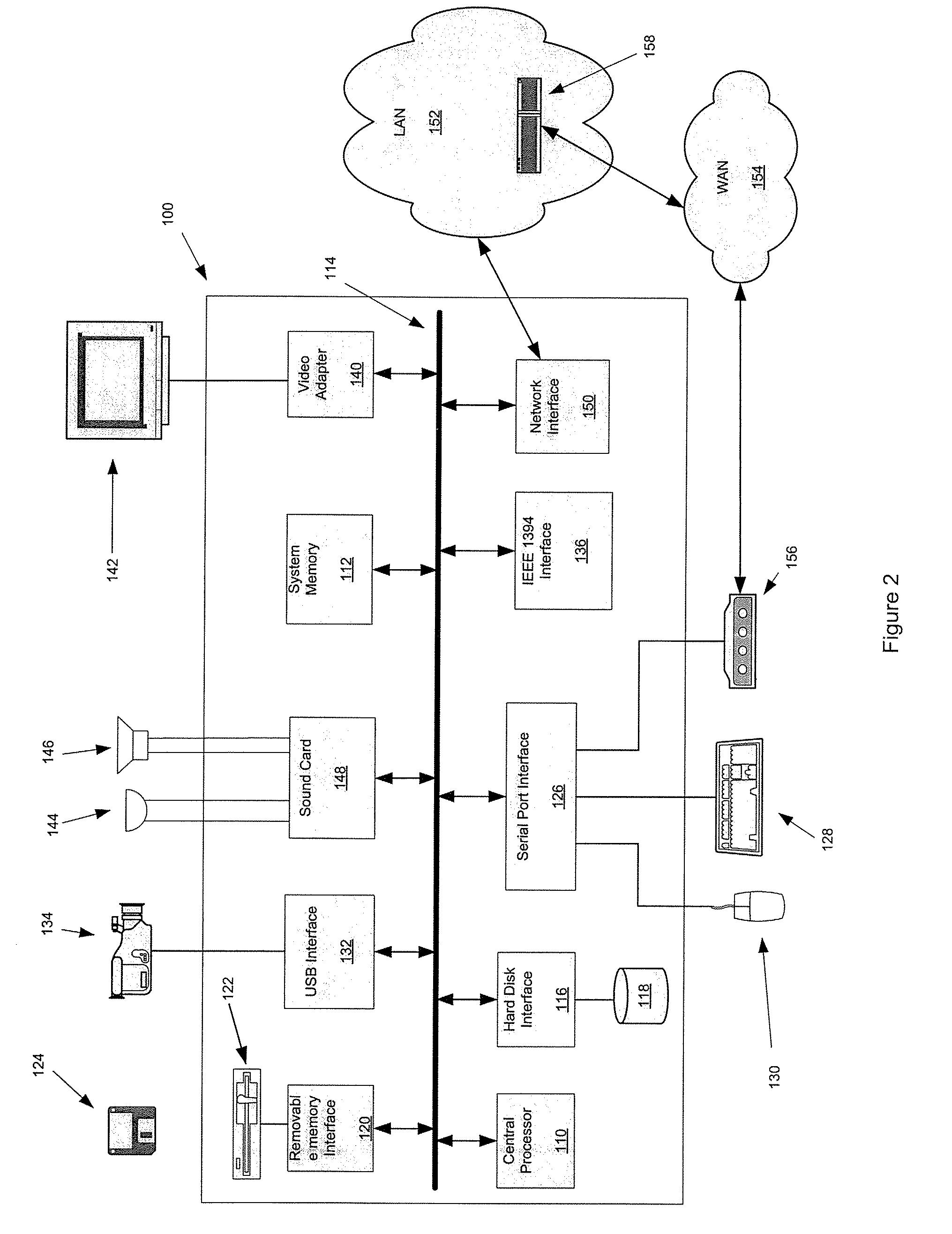 电路 电路图 电子 原理图 2031_2632 竖版 竖屏