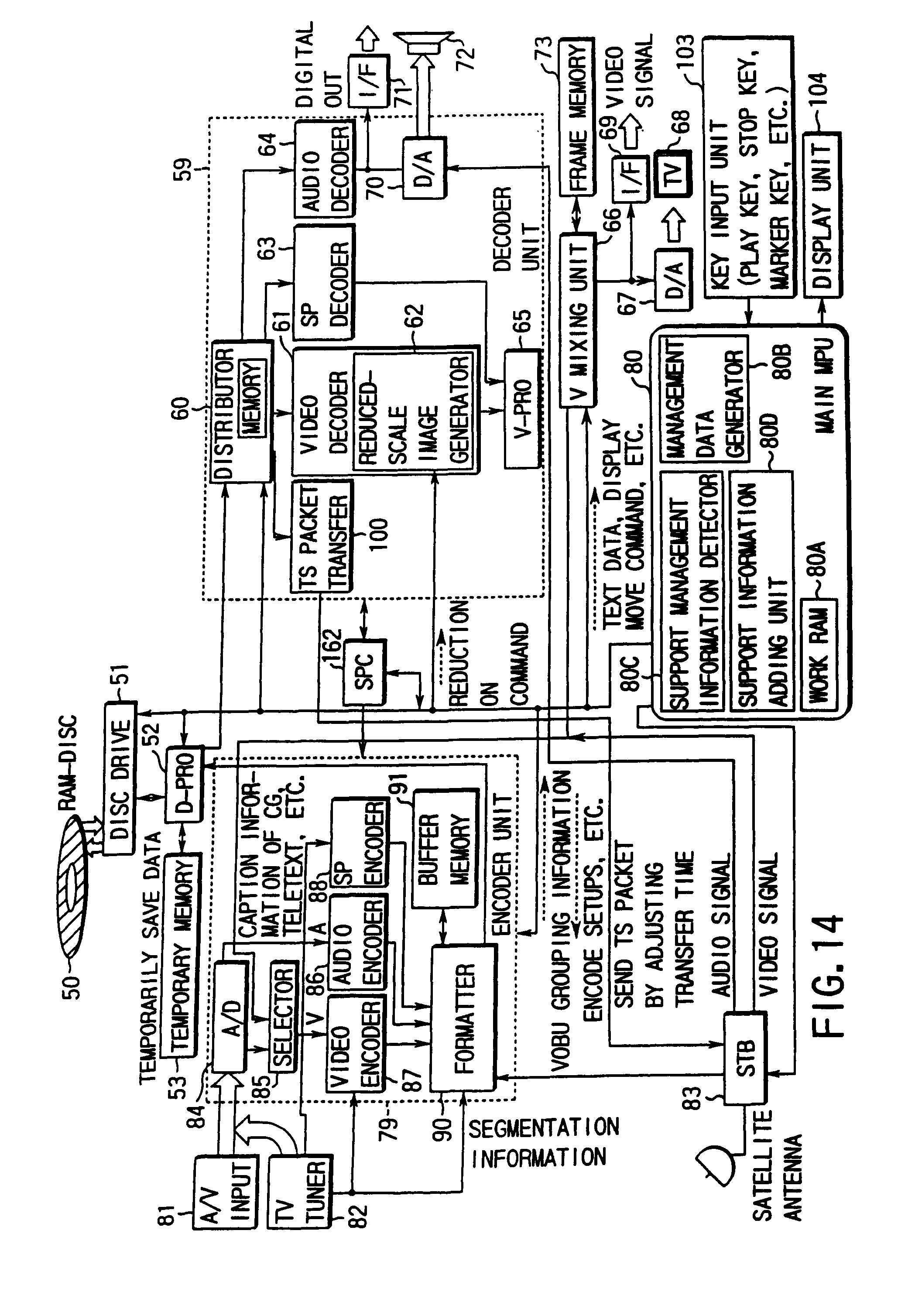 电路 电路图 电子 工程图 平面图 原理图 2097_3016 竖版 竖屏