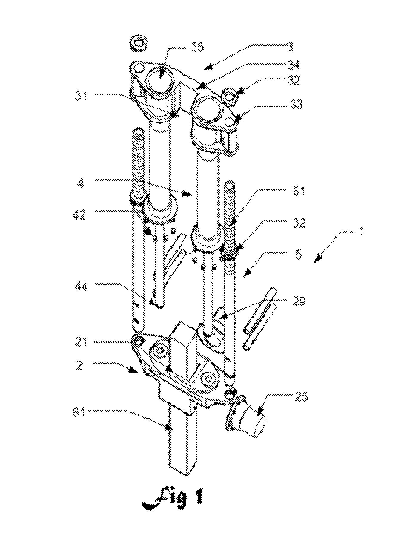 电路 电路图 电子 原理图 1353_1794 竖版 竖屏