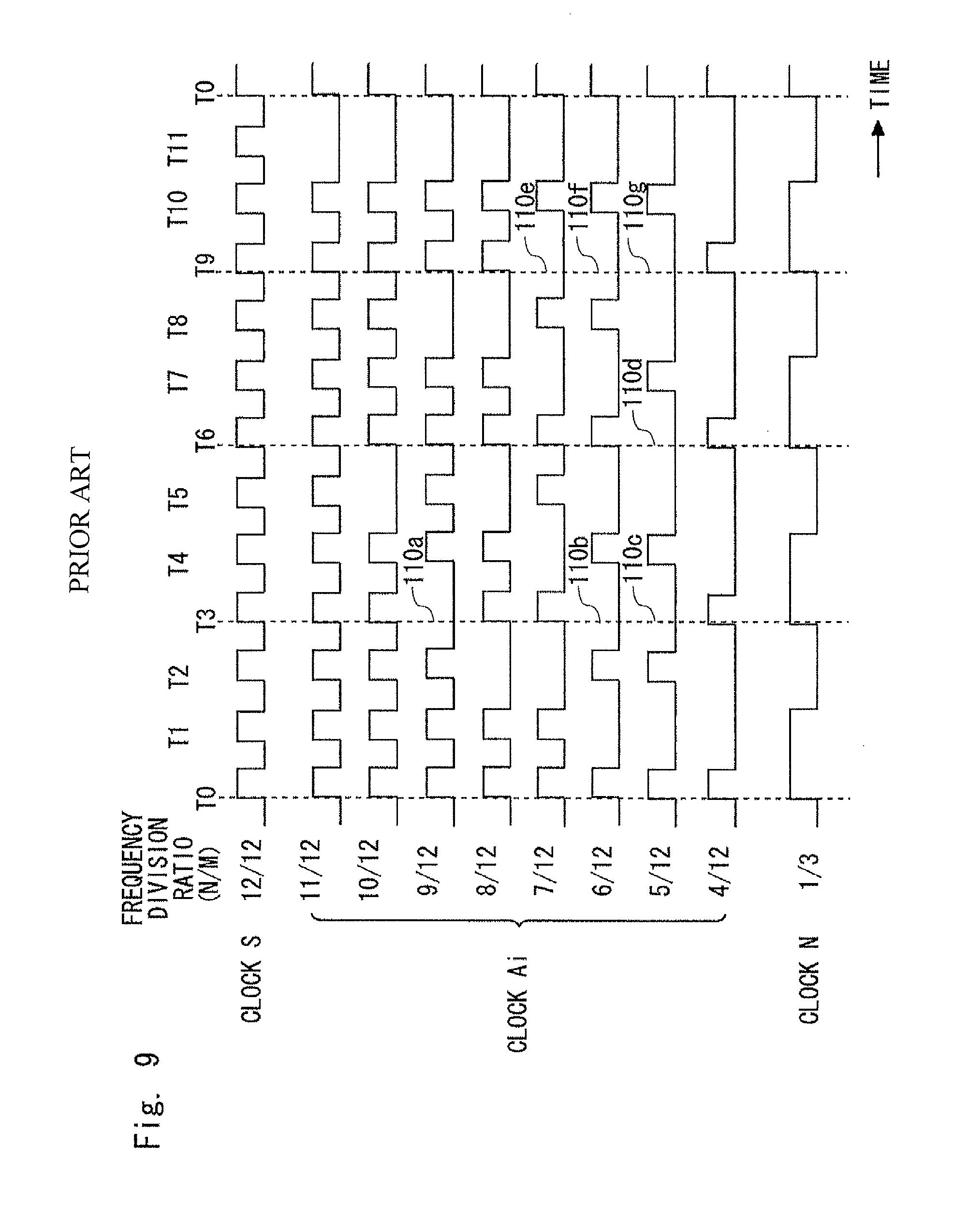 patent us8629703