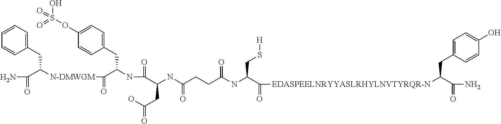 tridecanamine undecylenate