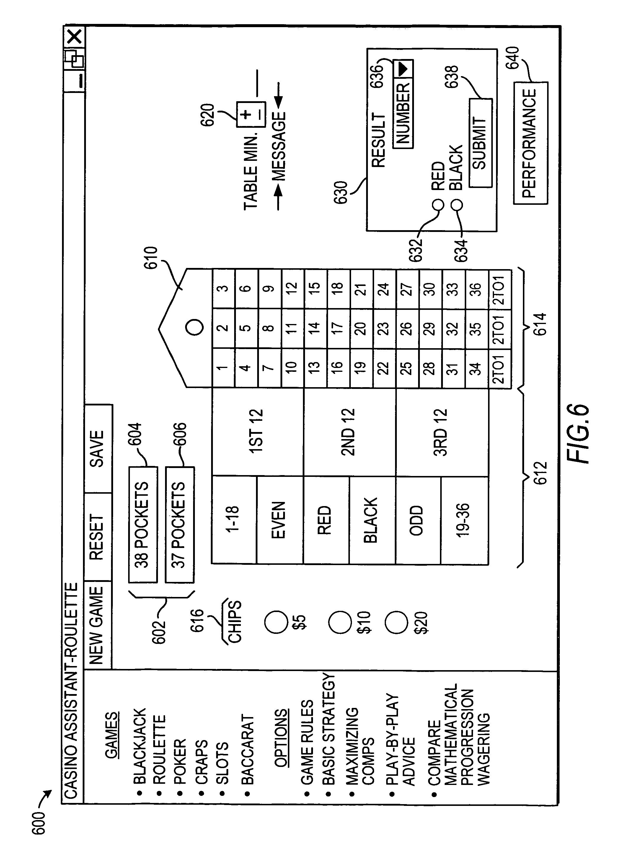 电路 电路图 电子 户型 户型图 平面图 原理图 2110_2911 竖版 竖屏