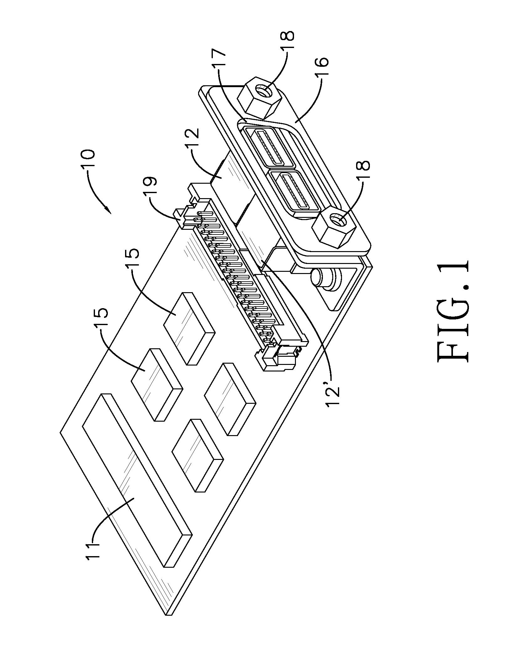 patent us8764478