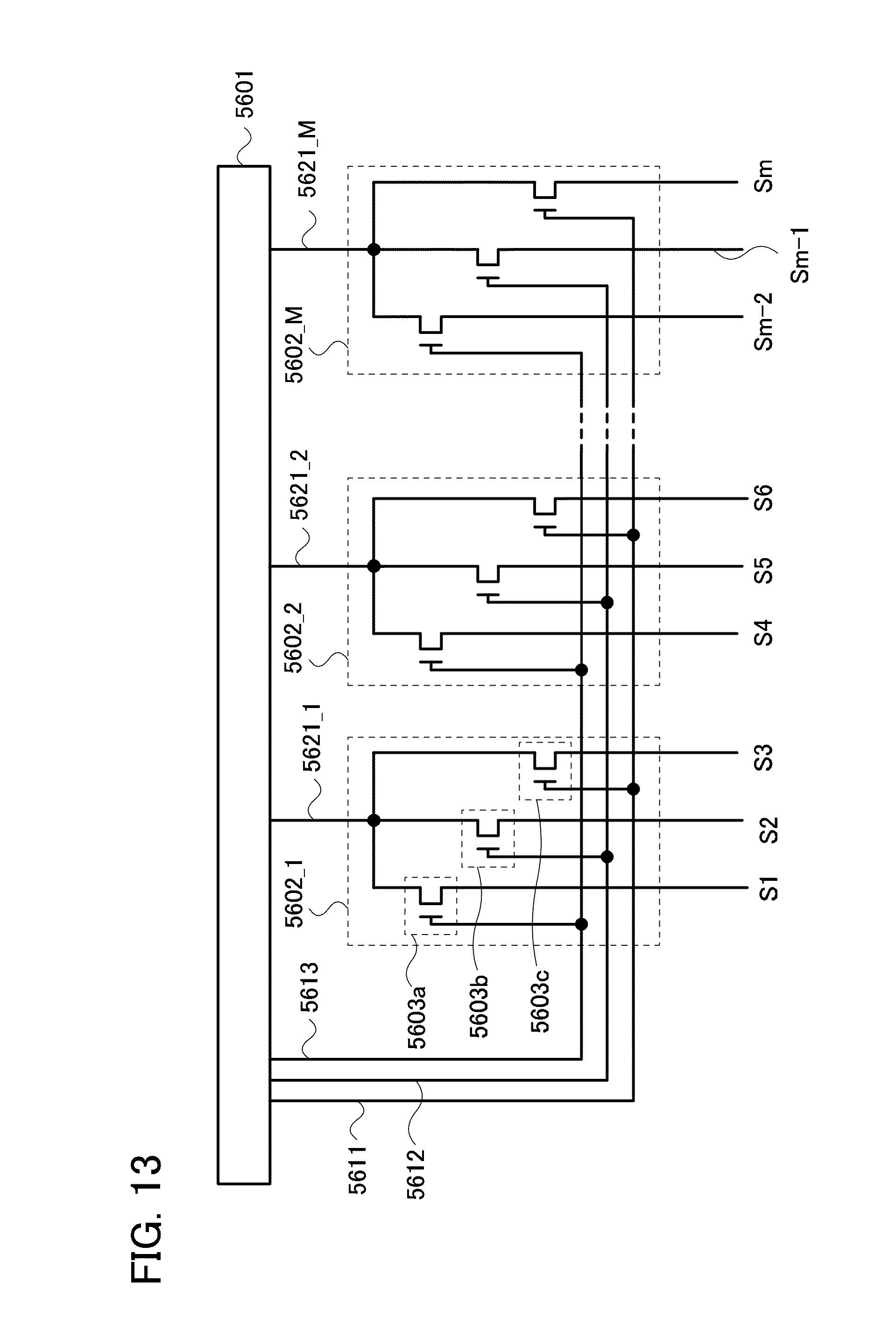 电路 电路图 电子 户型 户型图 平面图 原理图 1919_2852 竖版 竖屏