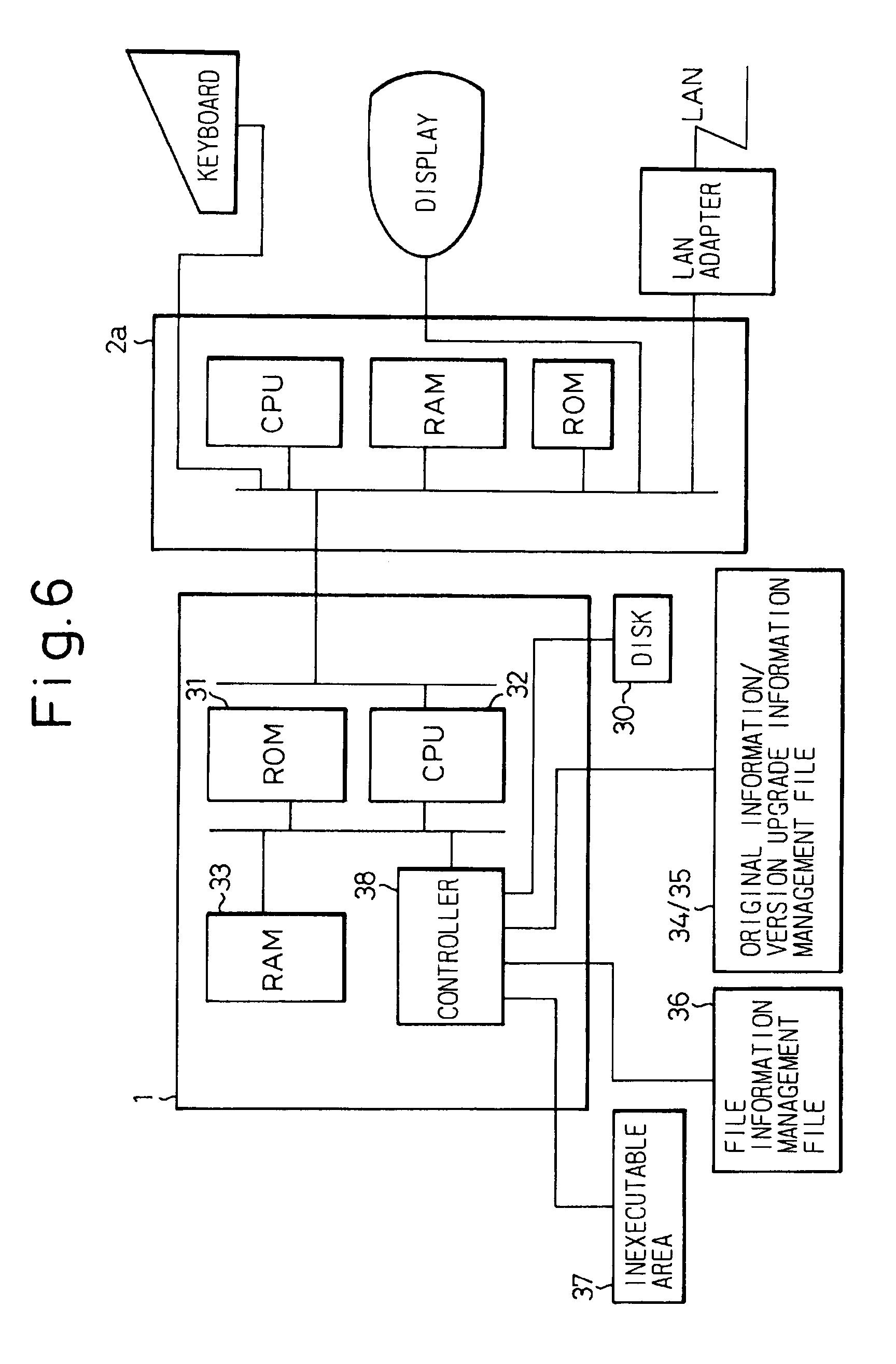 电路 电路图 电子 原理图 1728_2631 竖版 竖屏