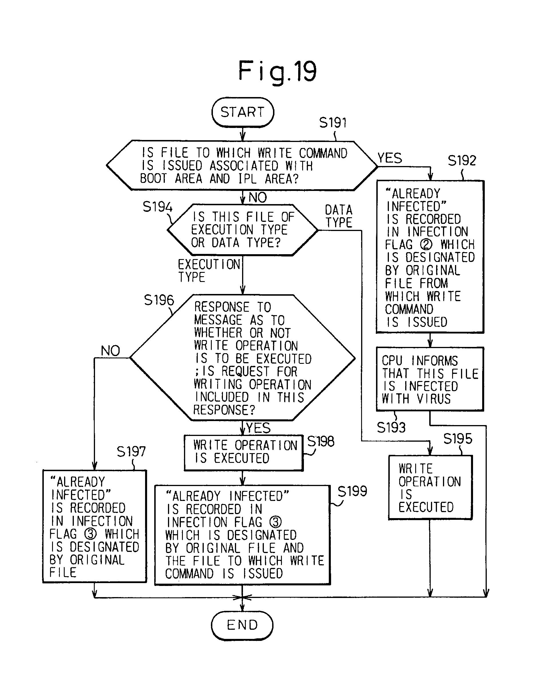 电路 电路图 电子 工程图 平面图 原理图 1922_2421 竖版 竖屏