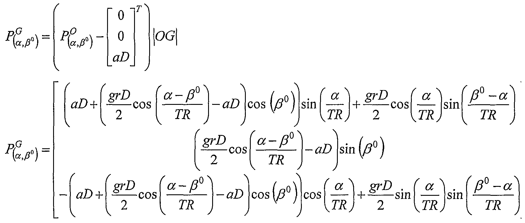 Displaying 17 gt  Images For - Mechanical Advantage Formula   Actual Mechanical Advantage Formula
