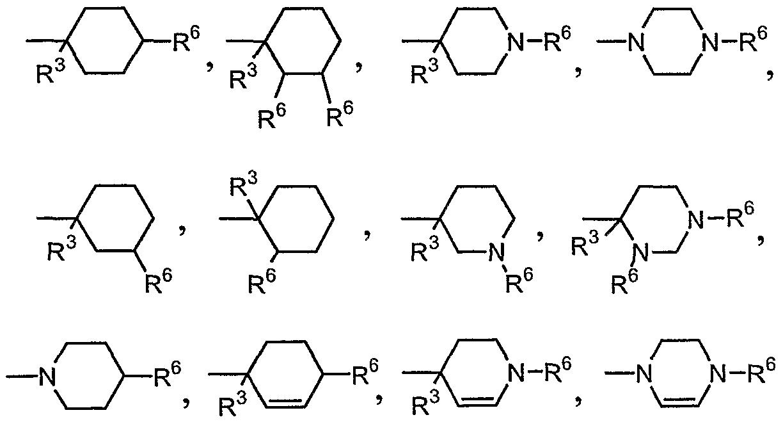 Patent WO2003086408A1 - Use of  1,2 Dimethylcyclohexane