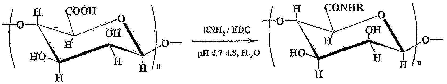 Гидразид Изоникотиновой Кислоты фото