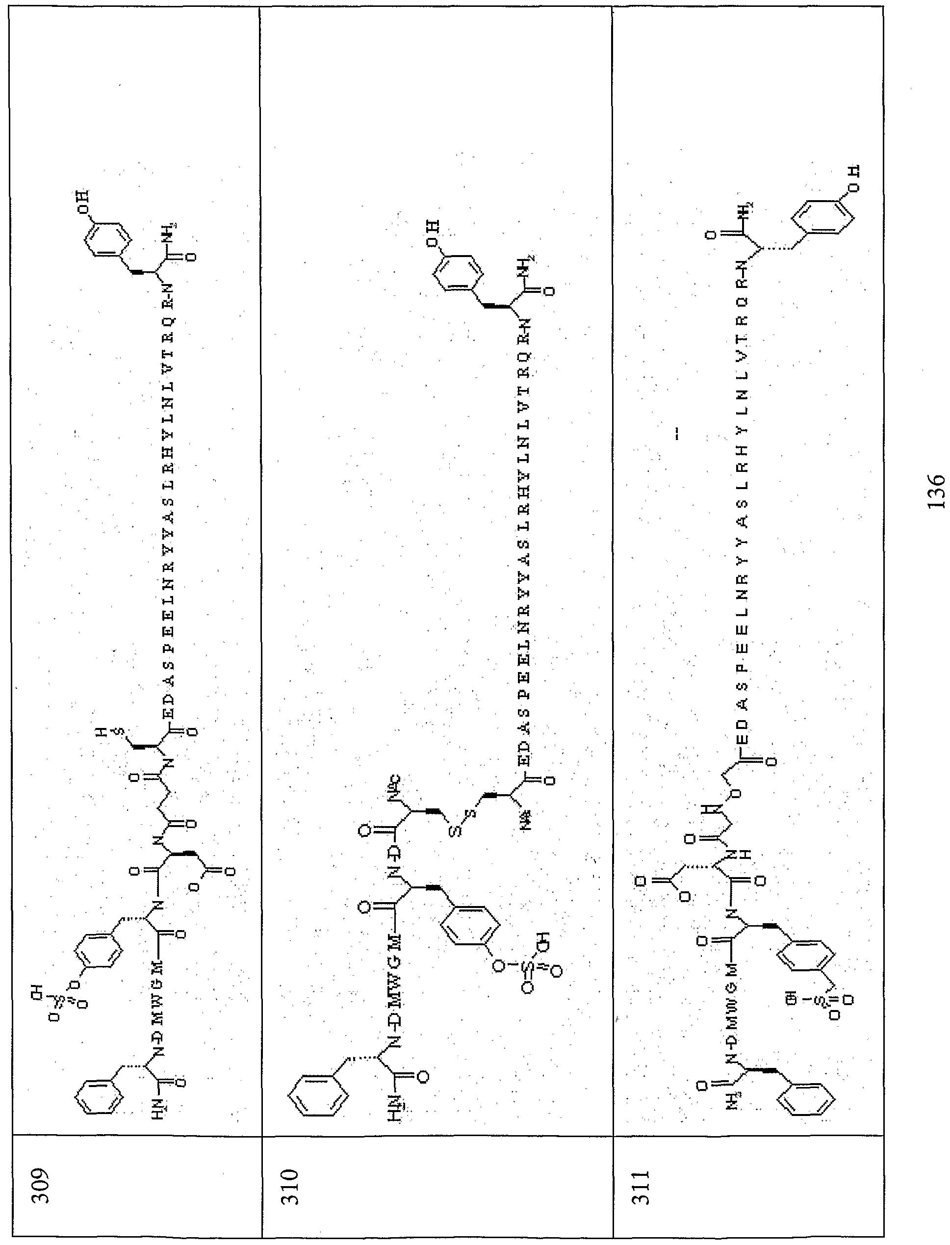 calcium carbonate sulfuric acid