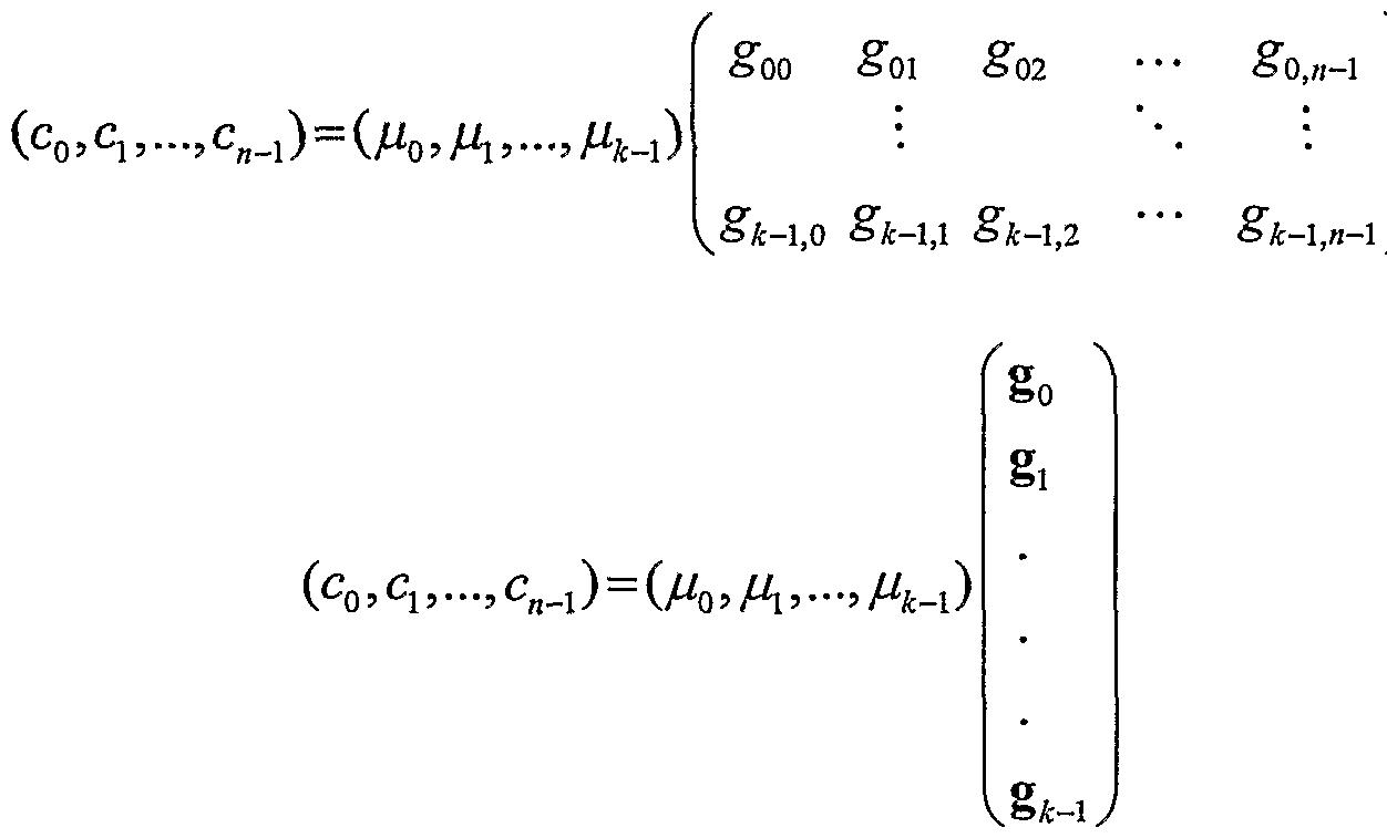 Math multiplication multiplication worksheet maker 2 digits by 1