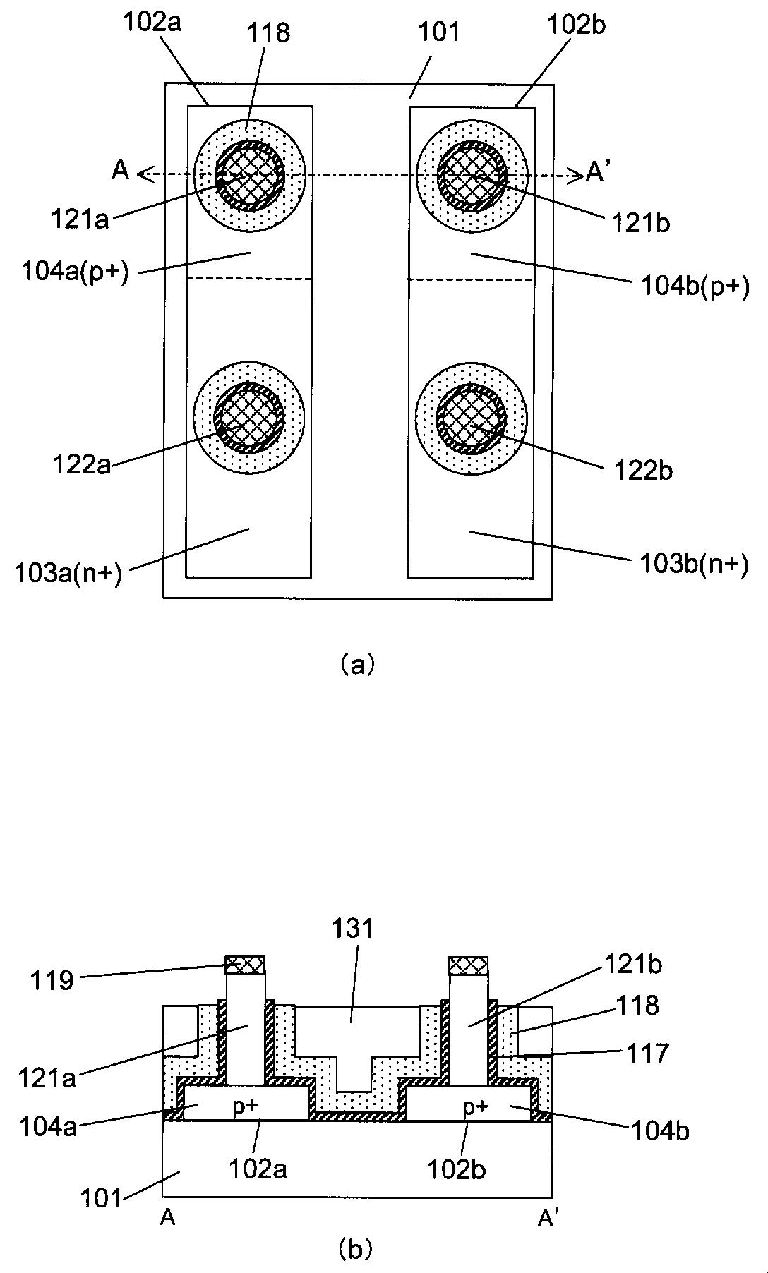 科敏半导体冷热箱电路图