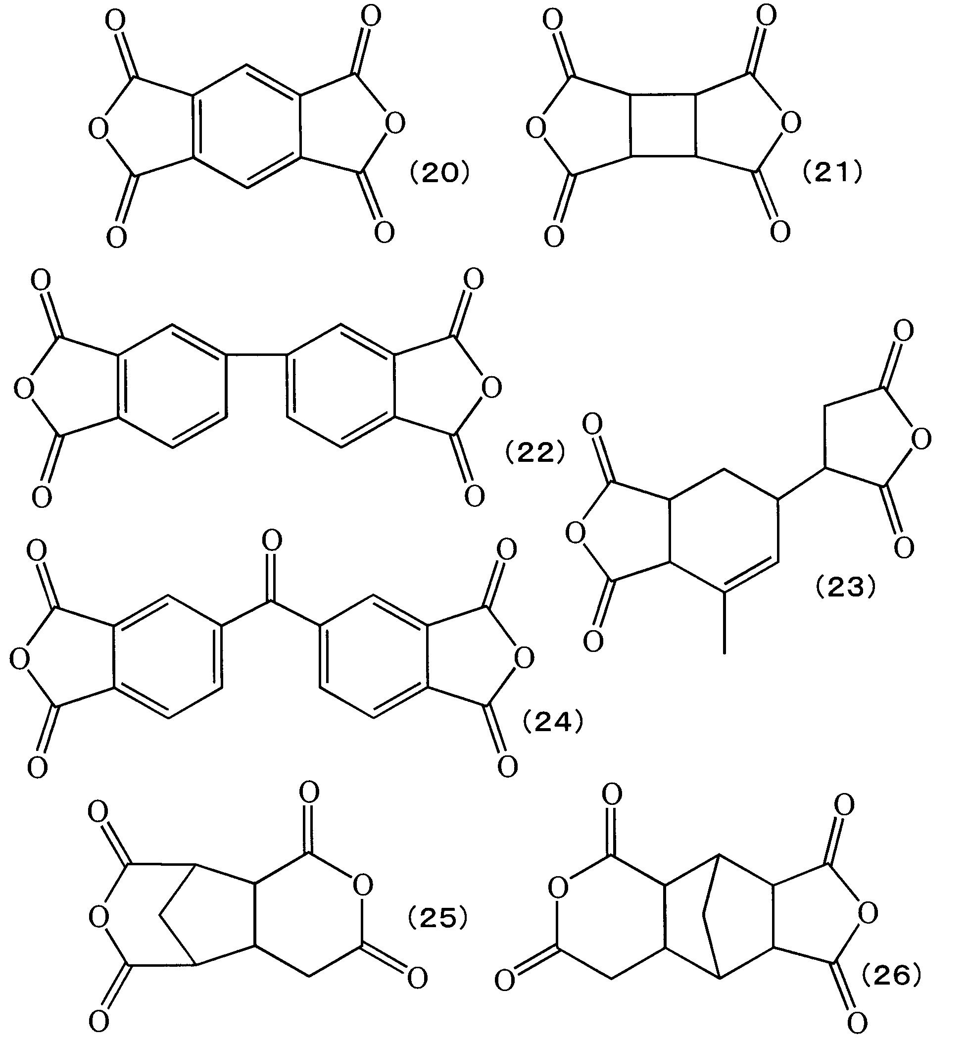 酸无水物(exoHDA)