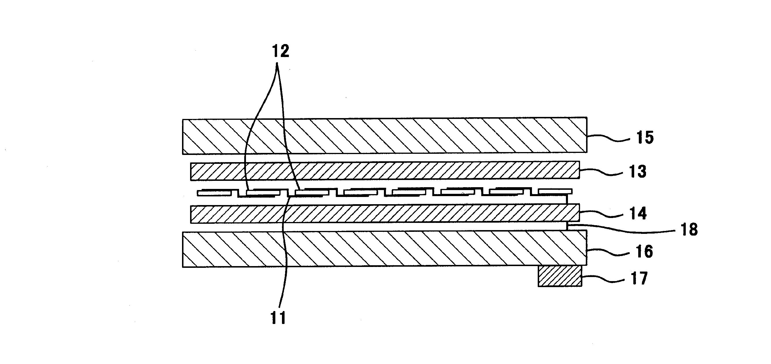 Patent WO2010016186A1 - 太陽電...
