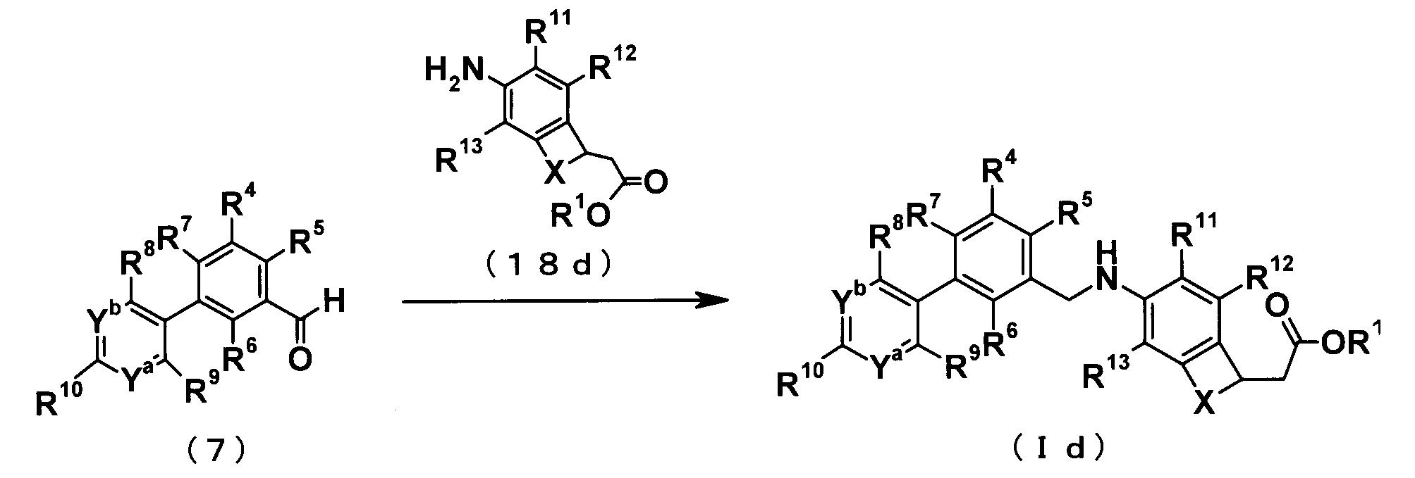 WO2010123016A1 - カルボン酸化合物         - Google PatentsFamily