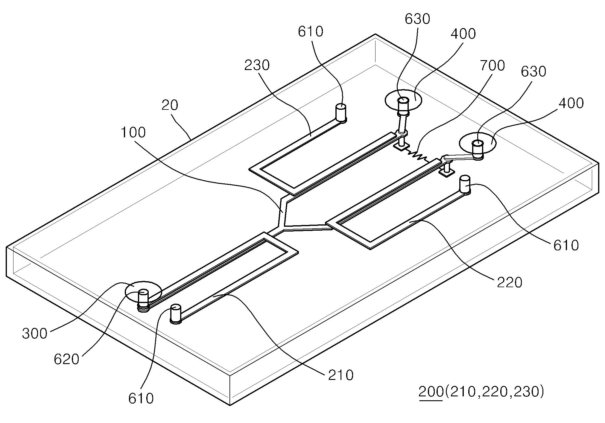 patent wo2010137820a2