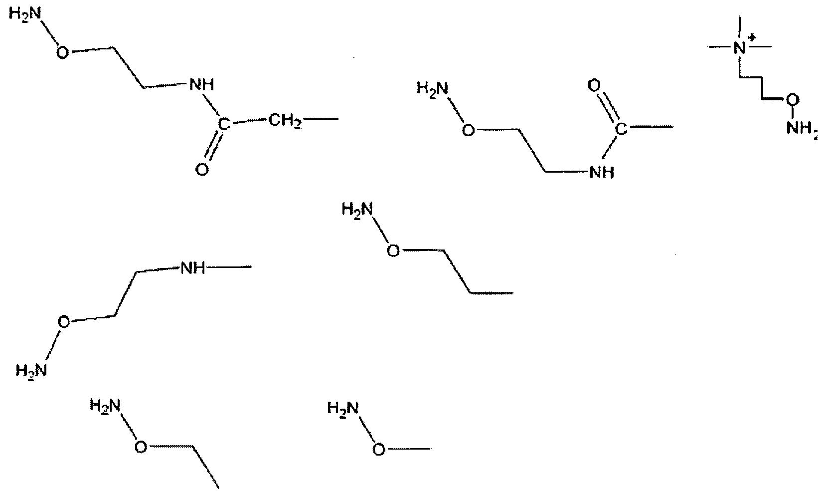 Aldehyde compound
