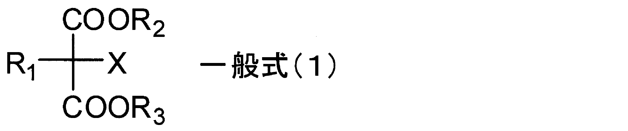 Patent WO2010150887A1 - アミノマロン ...