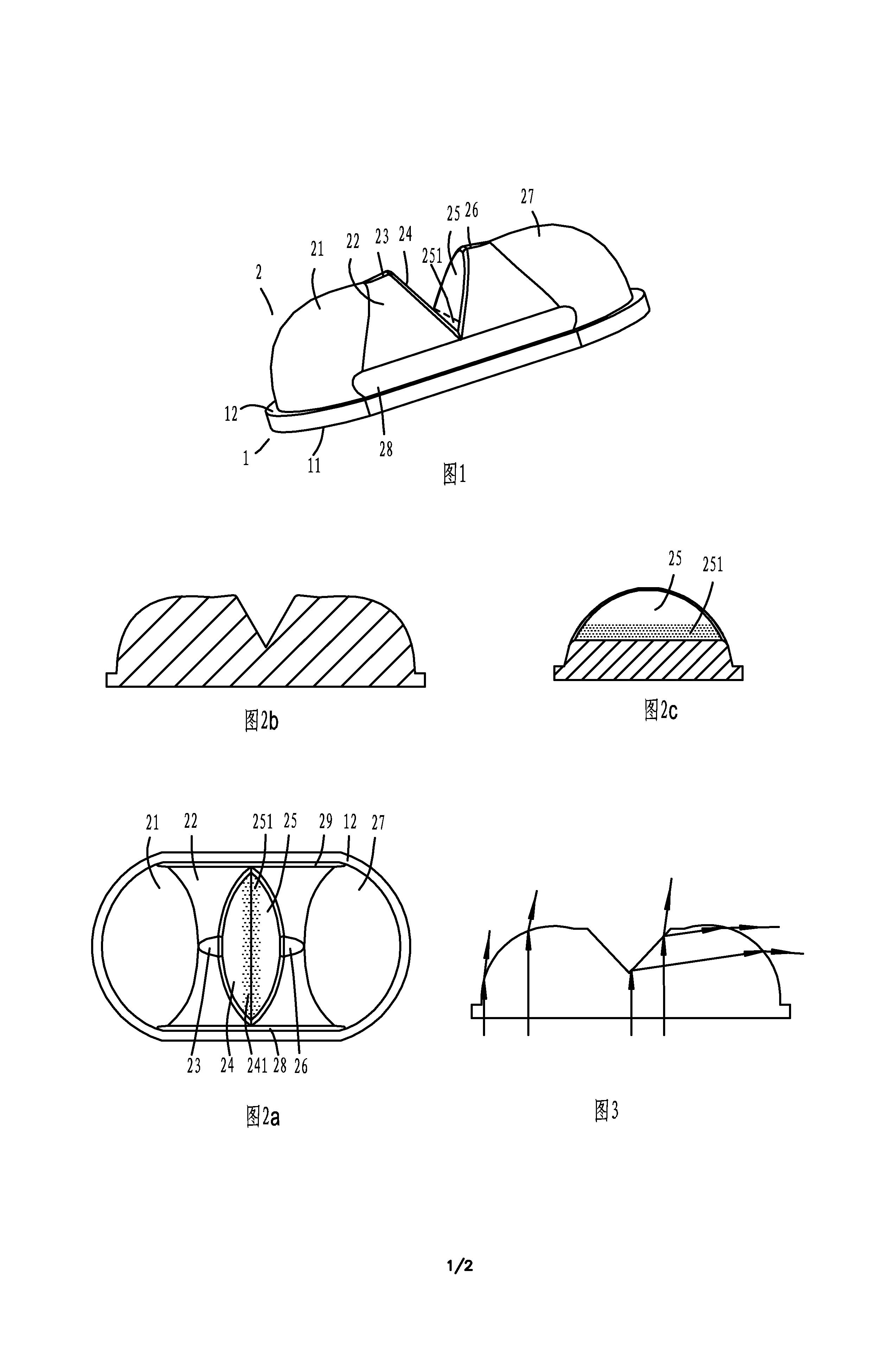 patent wo2011015113a1