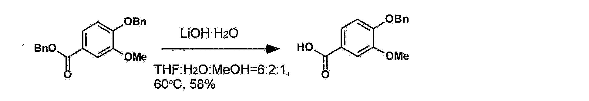 Patent WO2011016260A1 - 新規糖転移 ...