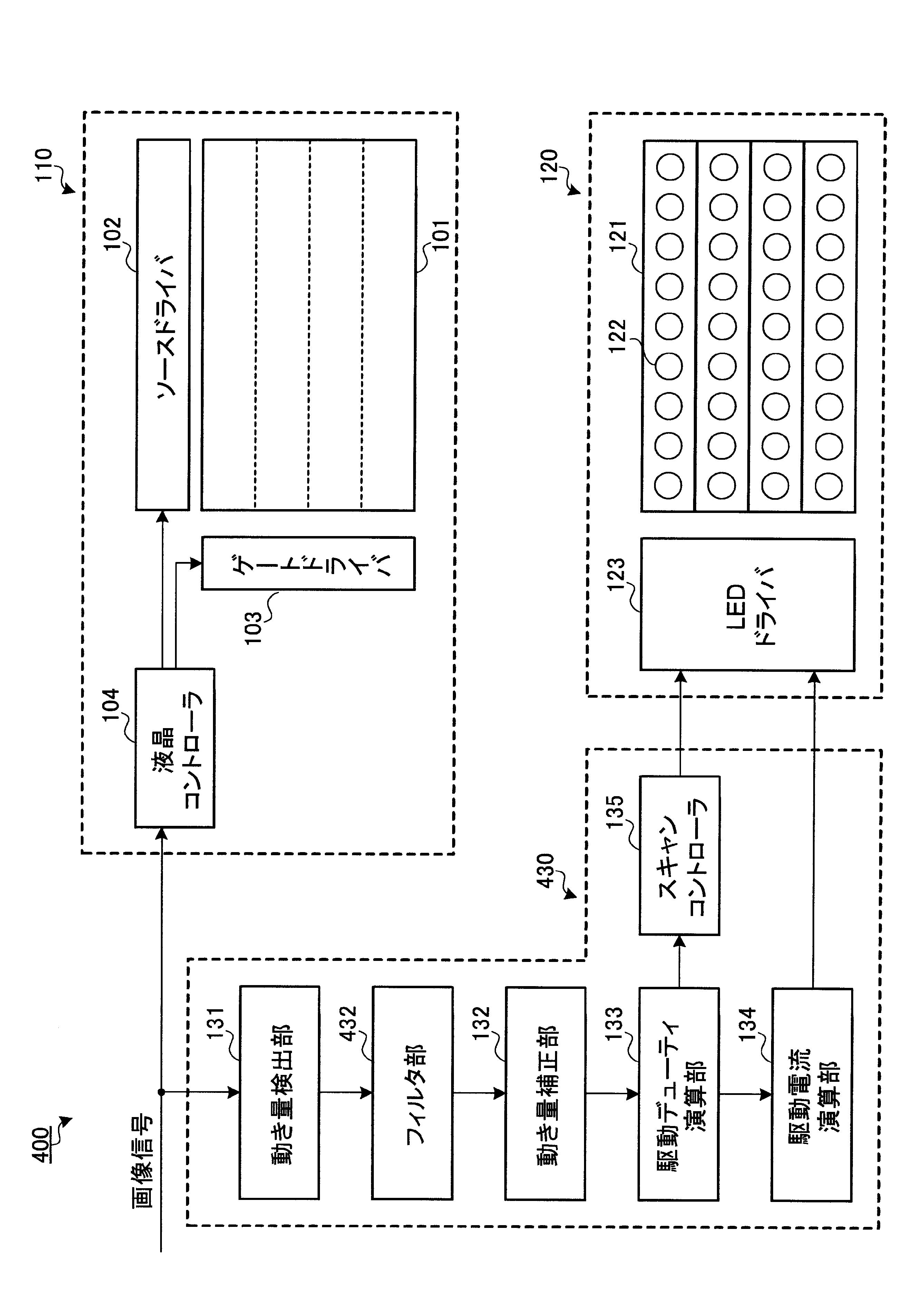 电路 电路图 电子 工程图 户型 户型图 平面图 原理图 2677_3784 竖版